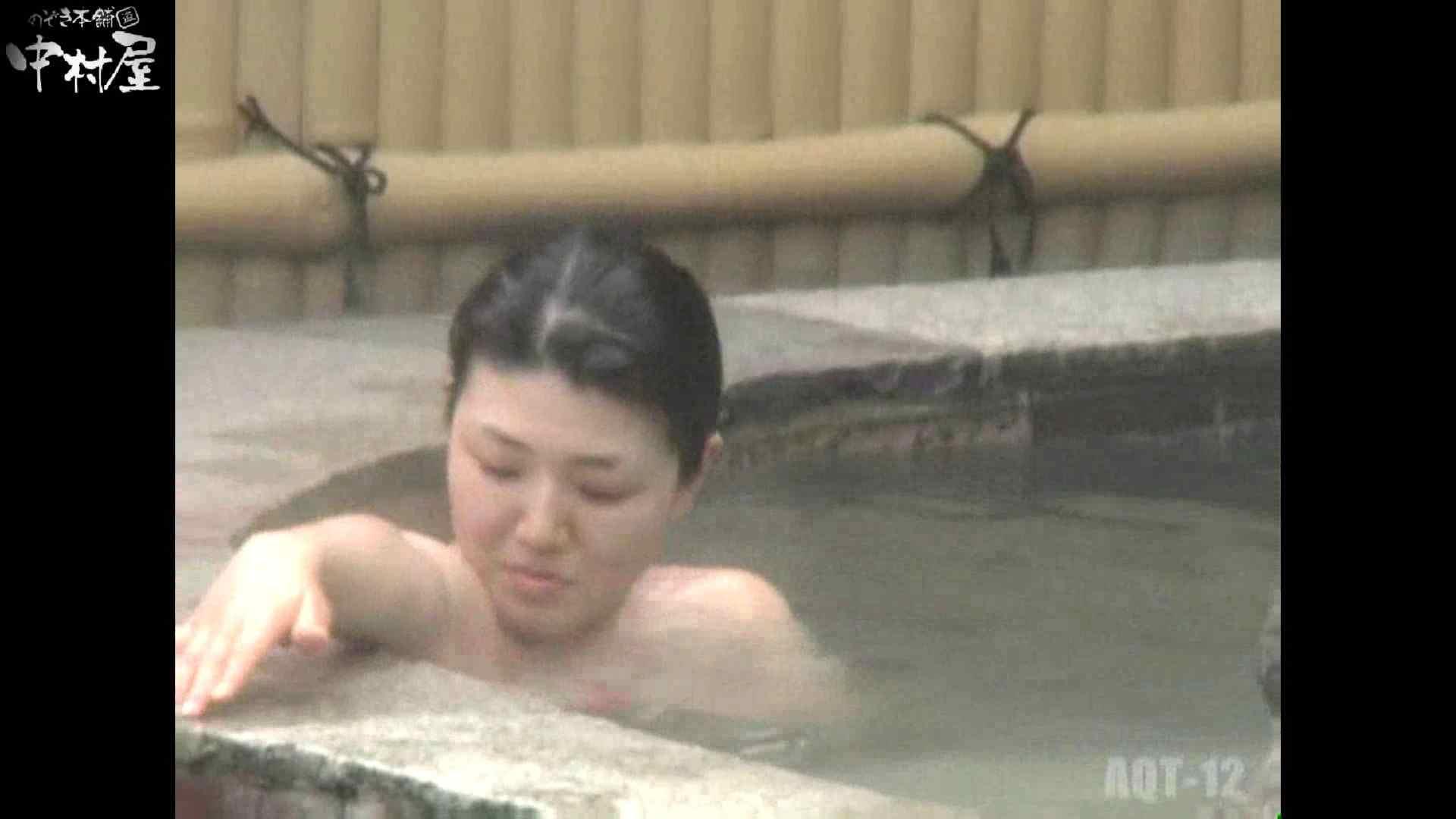 Aquaな露天風呂Vol.876潜入盗撮露天風呂十二判湯 其の六 露天   潜入シリーズ  91pic 52