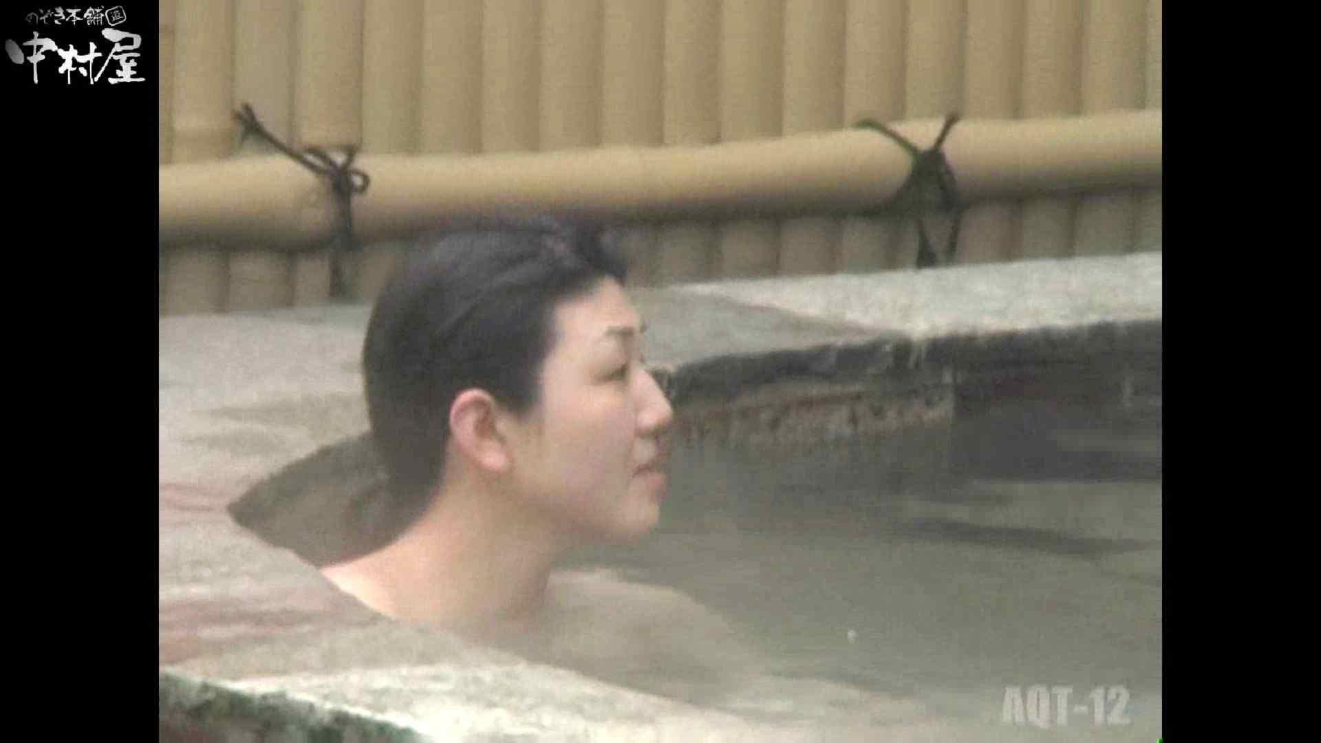 Aquaな露天風呂Vol.876潜入盗撮露天風呂十二判湯 其の六 露天   潜入シリーズ  91pic 54