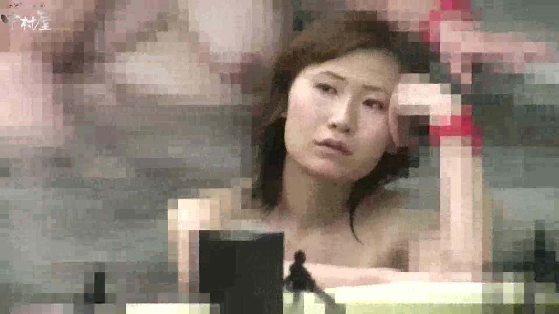 Aquaな露天風呂Vol.877潜入盗撮露天風呂十三判湯 其の二 露天 | HなOL  66pic 51