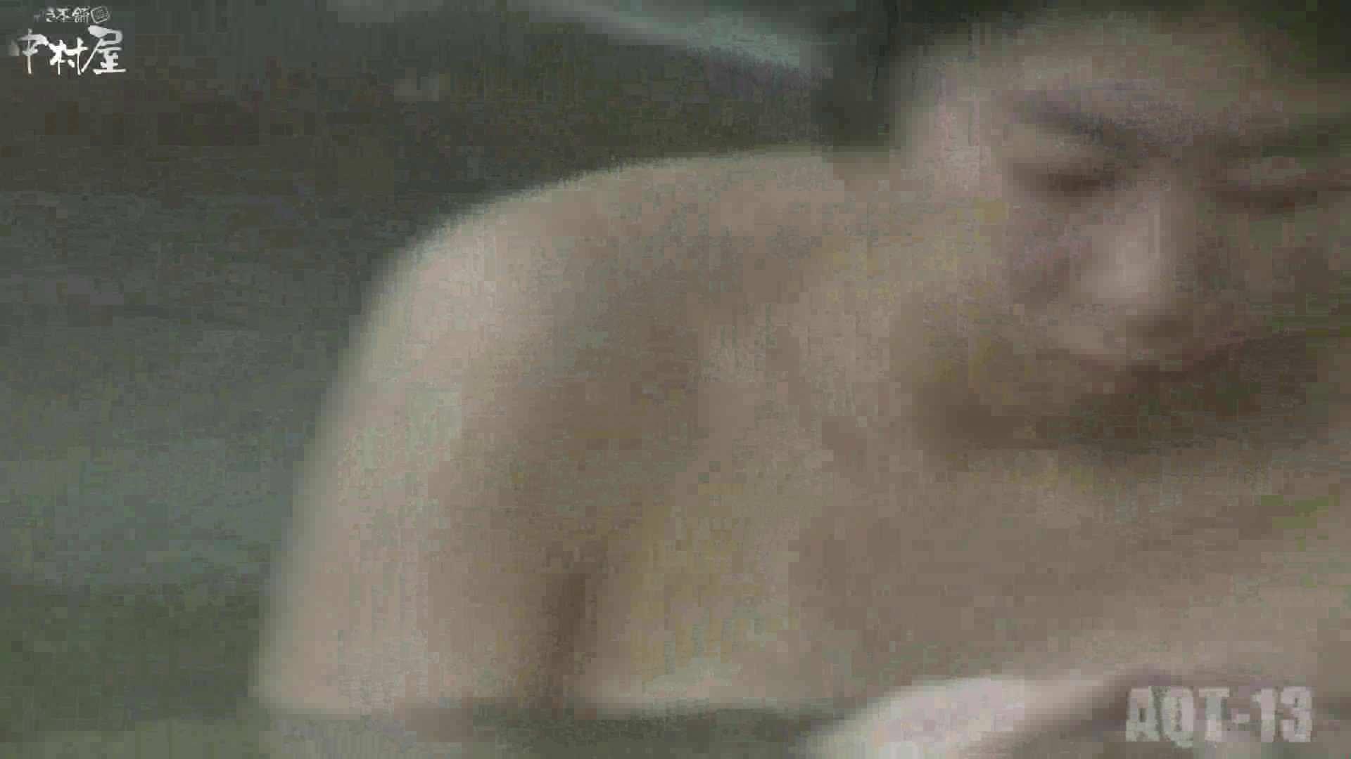 Aquaな露天風呂Vol.877潜入盗撮露天風呂十三判湯 其の三 HなOL | 露天  77pic 16