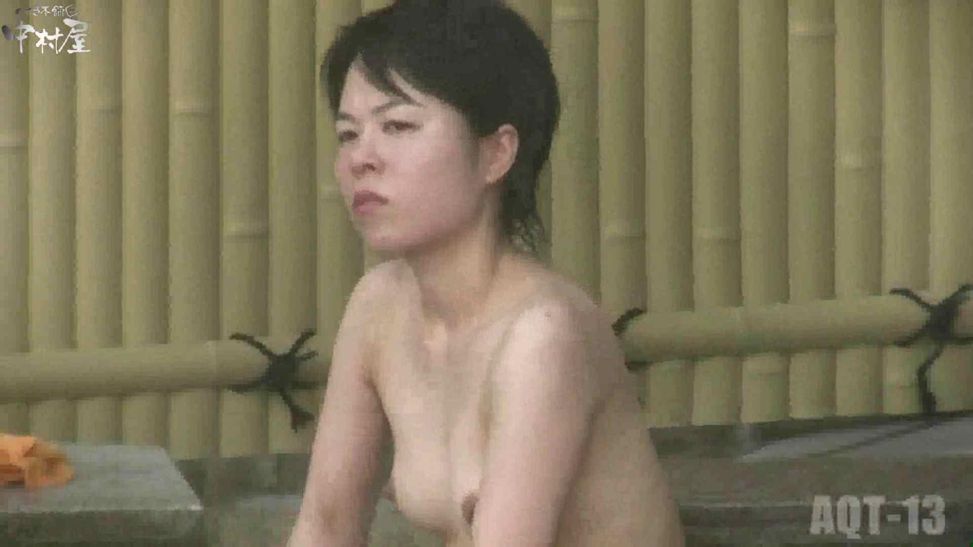 Aquaな露天風呂Vol.877潜入盗撮露天風呂十三判湯 其の三 HなOL | 露天  77pic 24