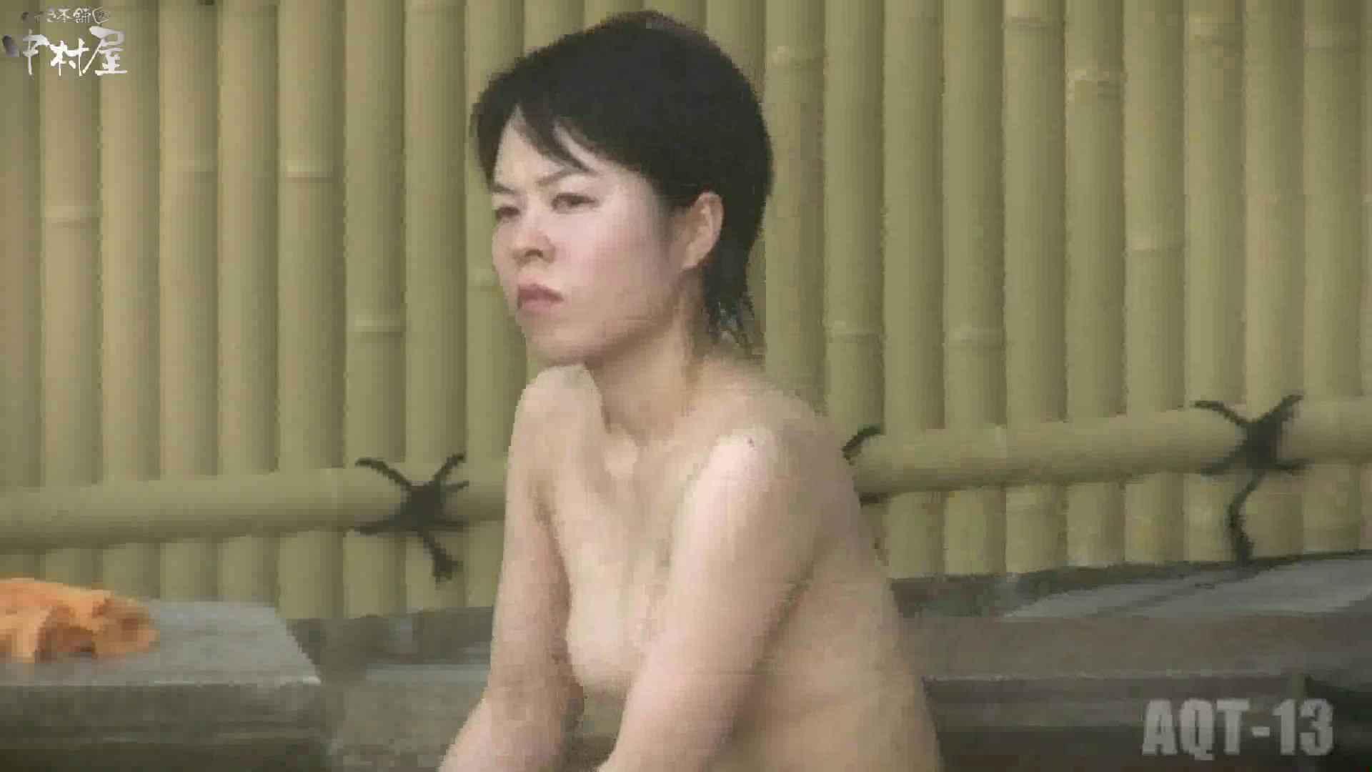 Aquaな露天風呂Vol.877潜入盗撮露天風呂十三判湯 其の三 HなOL | 露天  77pic 25