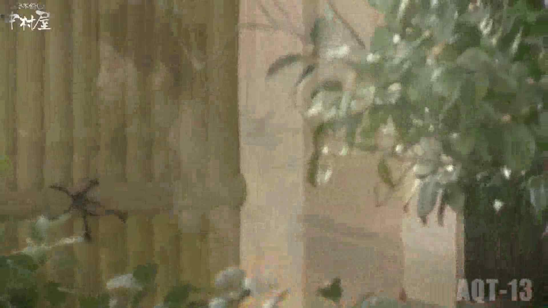 Aquaな露天風呂Vol.877潜入盗撮露天風呂十三判湯 其の三 HなOL | 露天  77pic 30