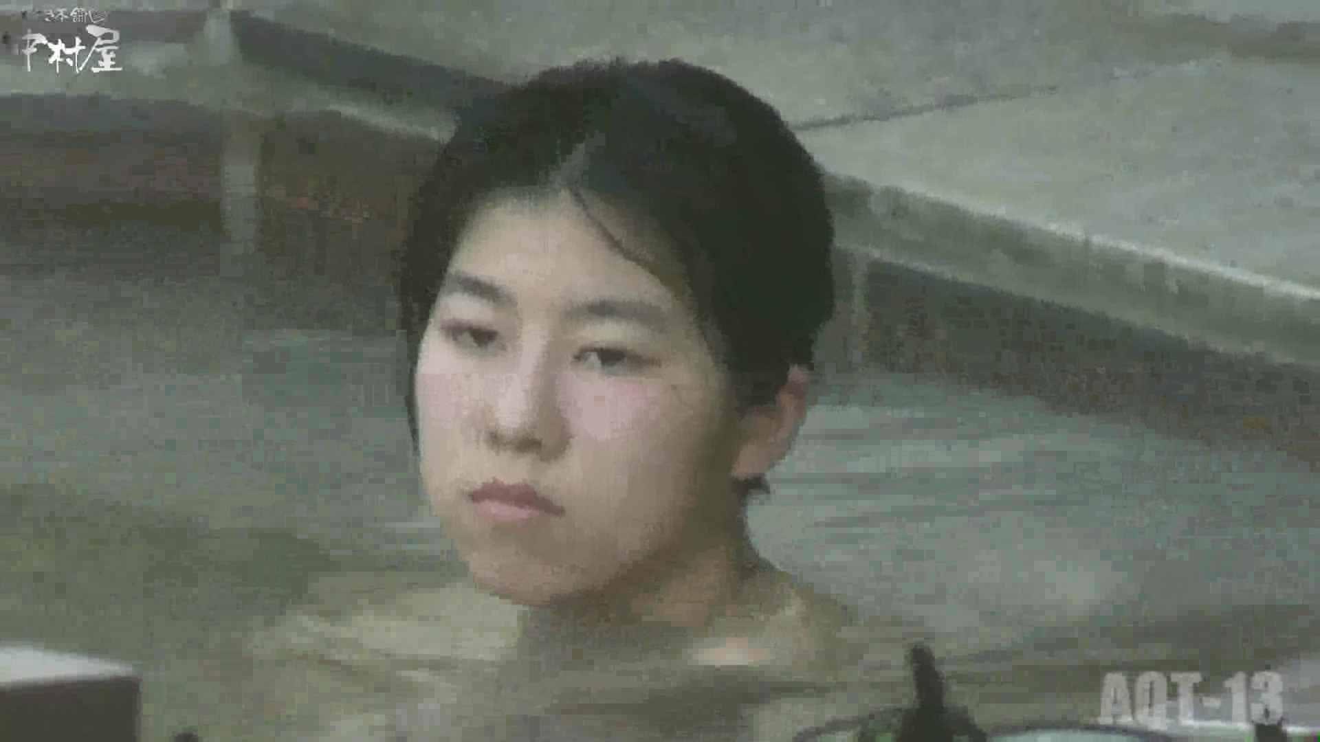 Aquaな露天風呂Vol.877潜入盗撮露天風呂十三判湯 其の三 HなOL | 露天  77pic 33