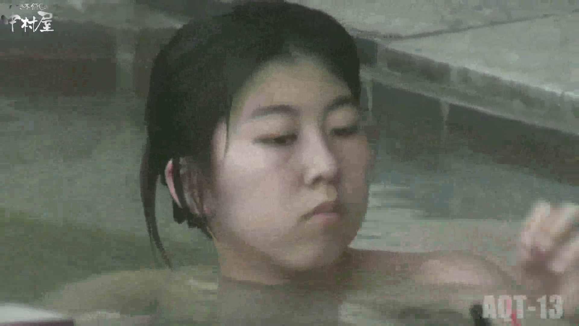 Aquaな露天風呂Vol.877潜入盗撮露天風呂十三判湯 其の三 HなOL | 露天  77pic 39