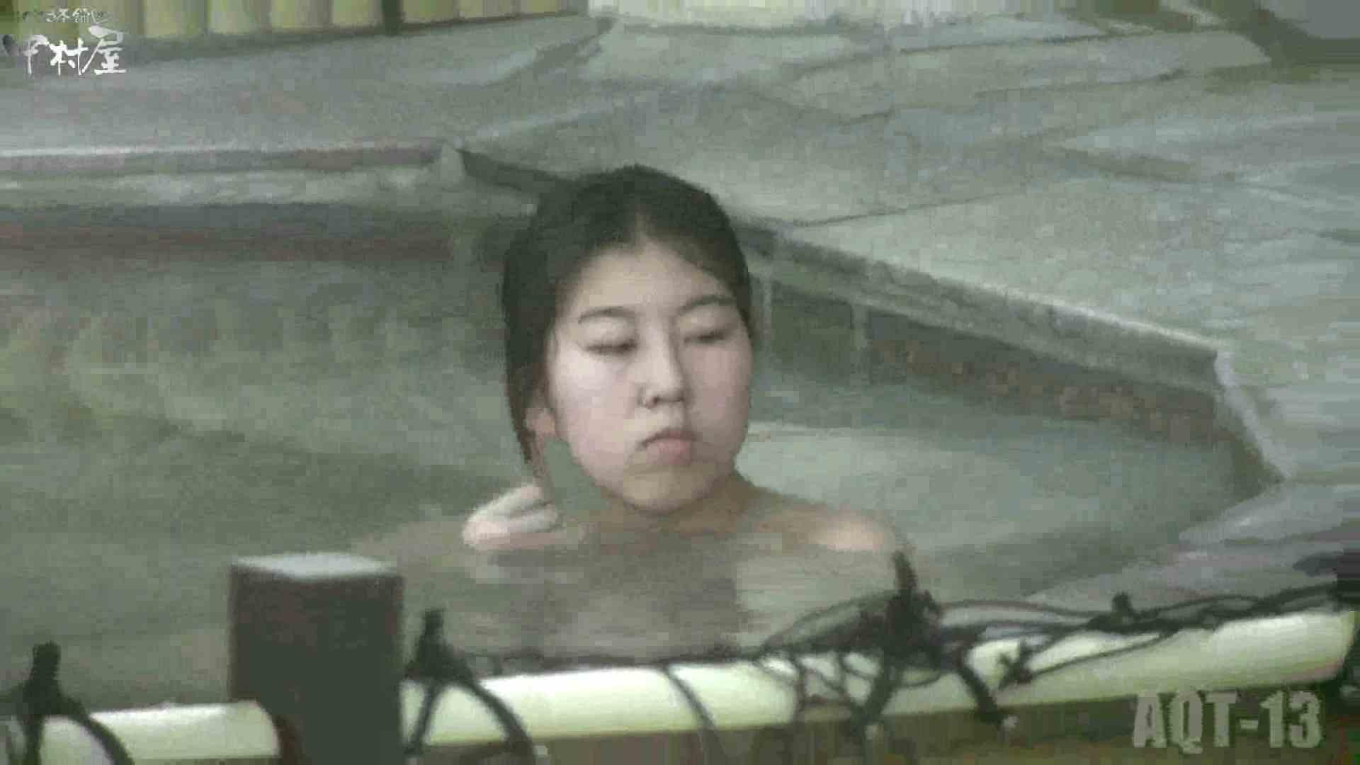 Aquaな露天風呂Vol.877潜入盗撮露天風呂十三判湯 其の三 HなOL | 露天  77pic 40