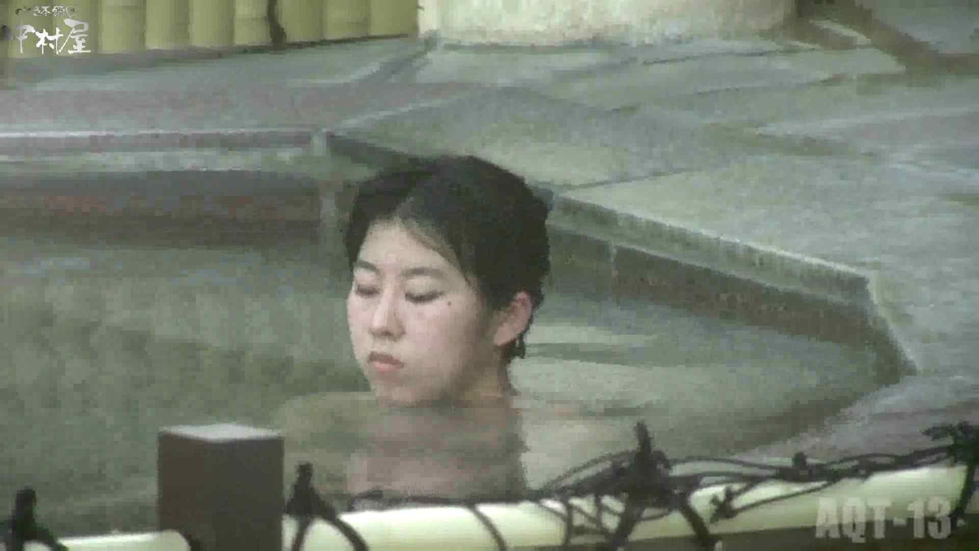 Aquaな露天風呂Vol.877潜入盗撮露天風呂十三判湯 其の三 HなOL | 露天  77pic 45