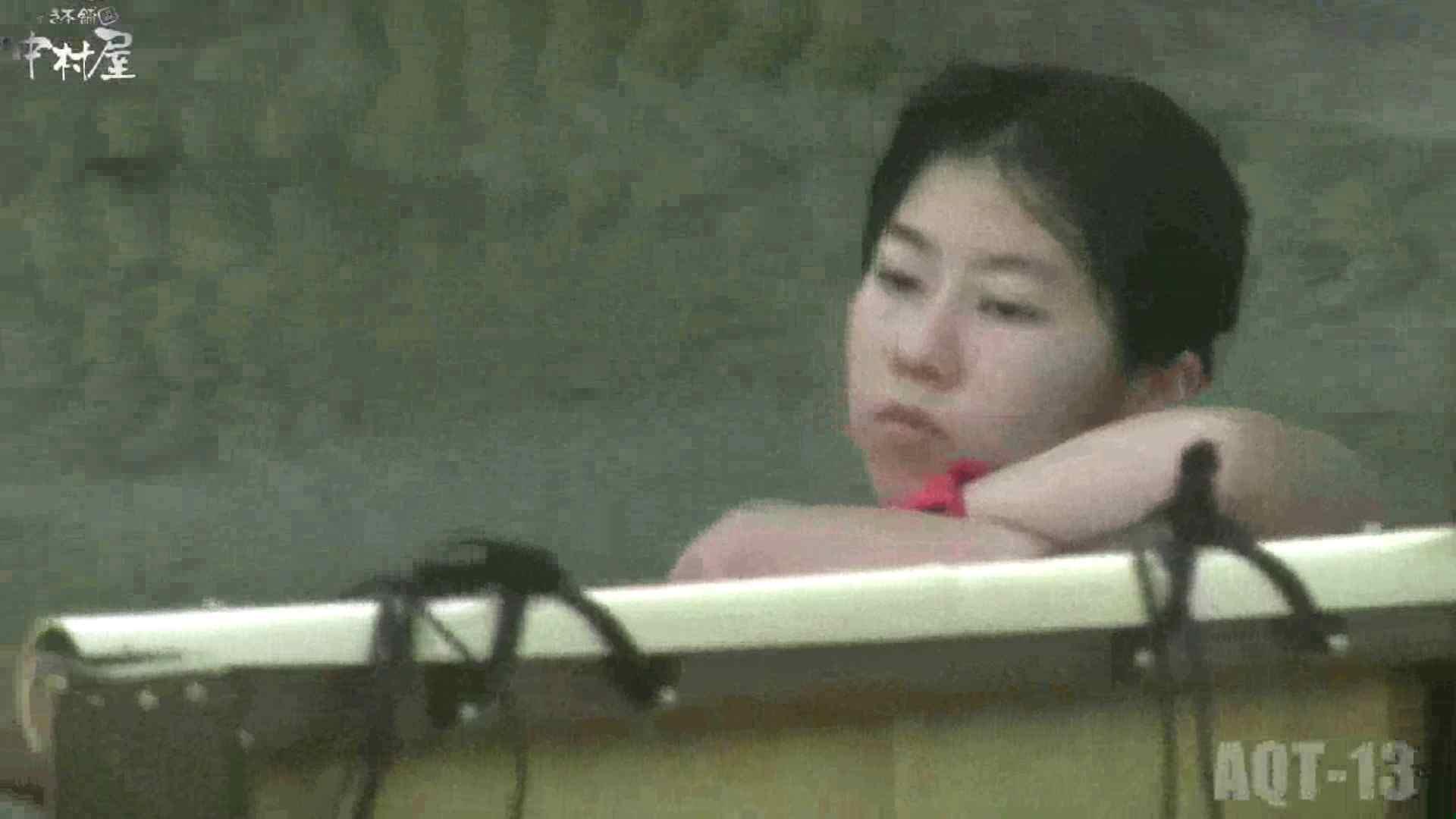Aquaな露天風呂Vol.877潜入盗撮露天風呂十三判湯 其の三 HなOL | 露天  77pic 60
