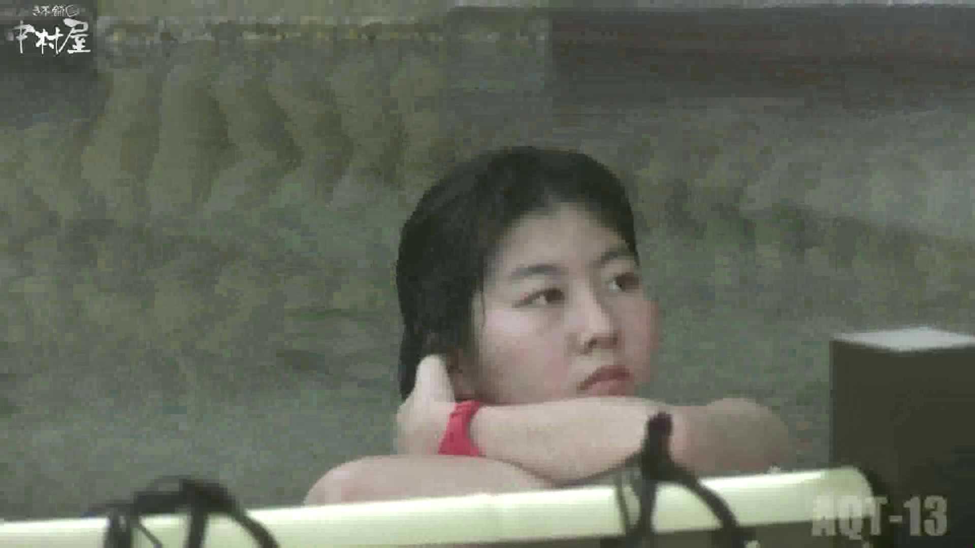 Aquaな露天風呂Vol.877潜入盗撮露天風呂十三判湯 其の三 HなOL | 露天  77pic 61