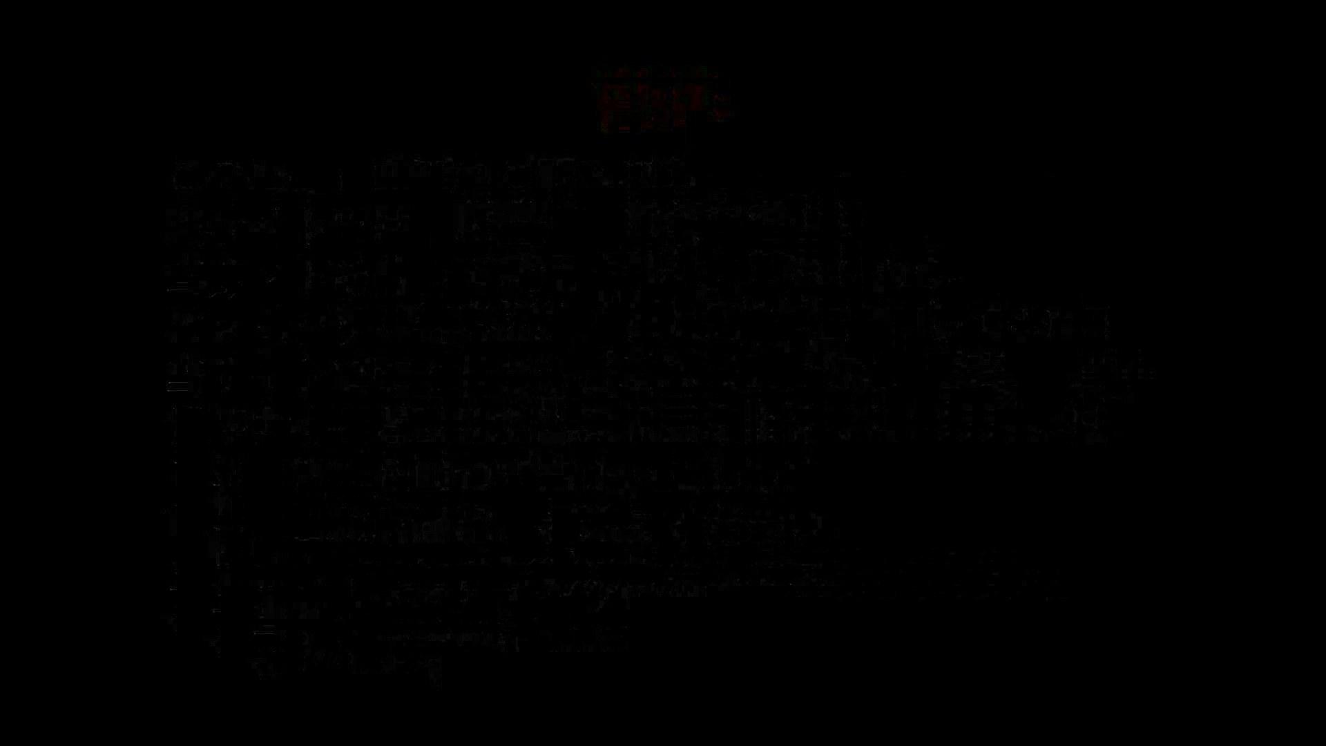 Aquaな露天風呂Vol.878潜入盗撮露天風呂十四判湯 其の一 露天 | 盗撮  78pic 1