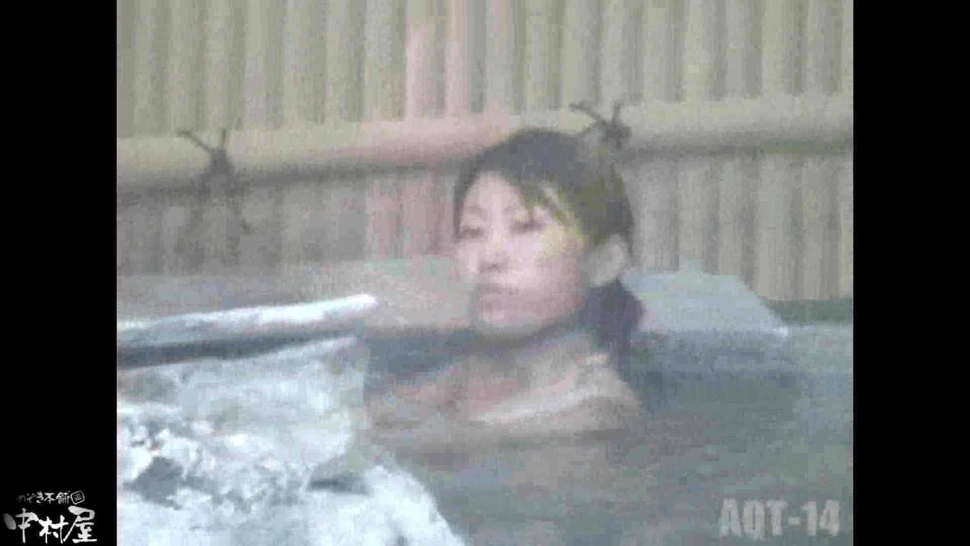 Aquaな露天風呂Vol.878潜入盗撮露天風呂十四判湯 其の一 露天 | 盗撮  78pic 5