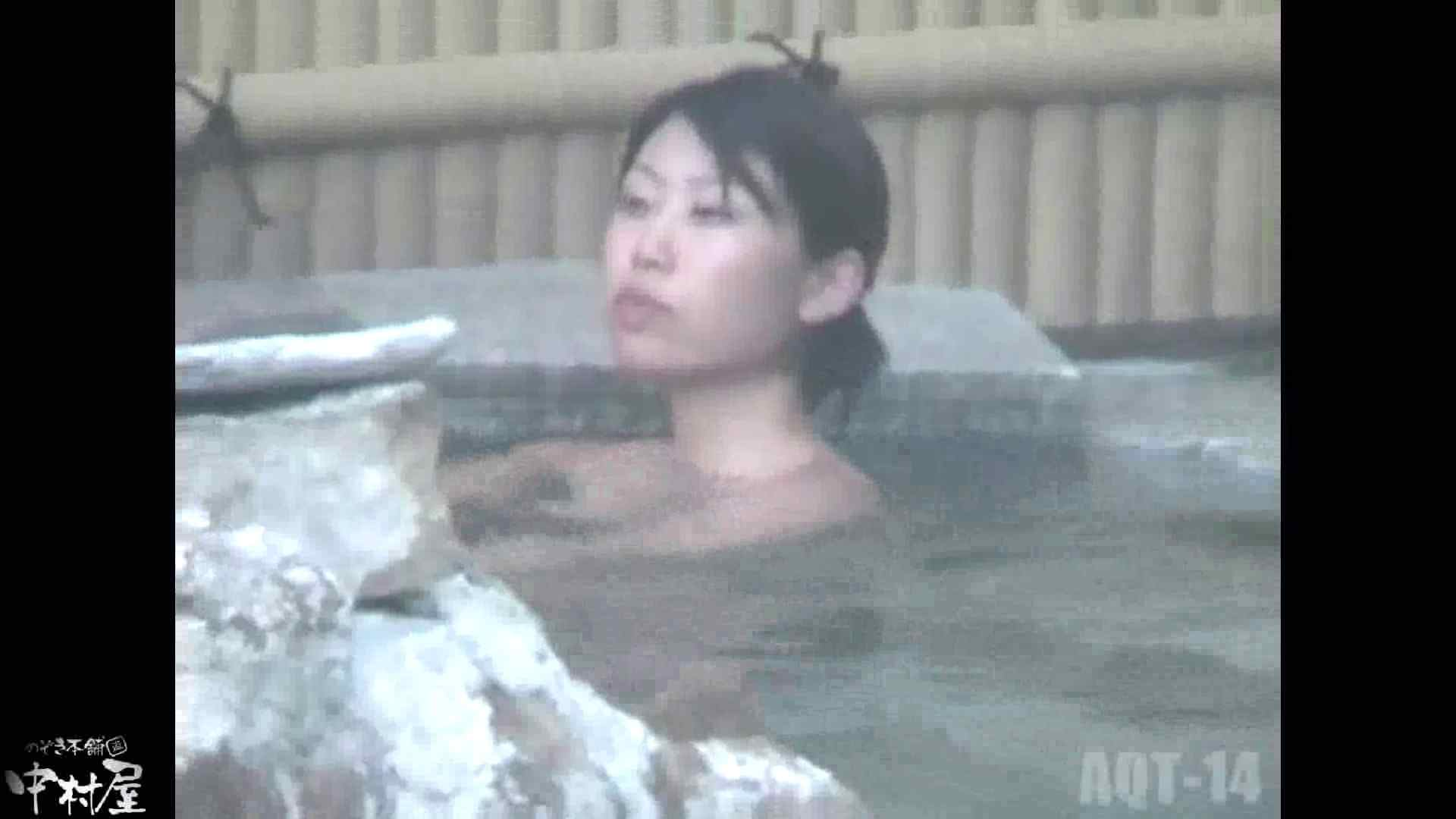 Aquaな露天風呂Vol.878潜入盗撮露天風呂十四判湯 其の一 露天 | 盗撮  78pic 7