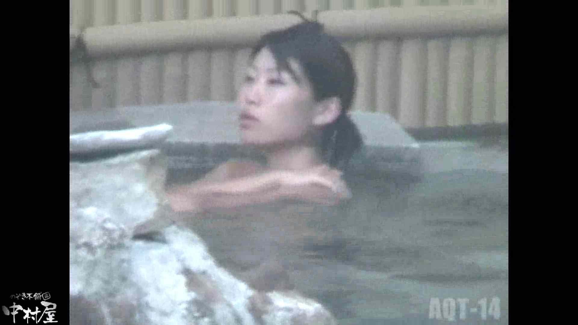 Aquaな露天風呂Vol.878潜入盗撮露天風呂十四判湯 其の一 露天 | 盗撮  78pic 8
