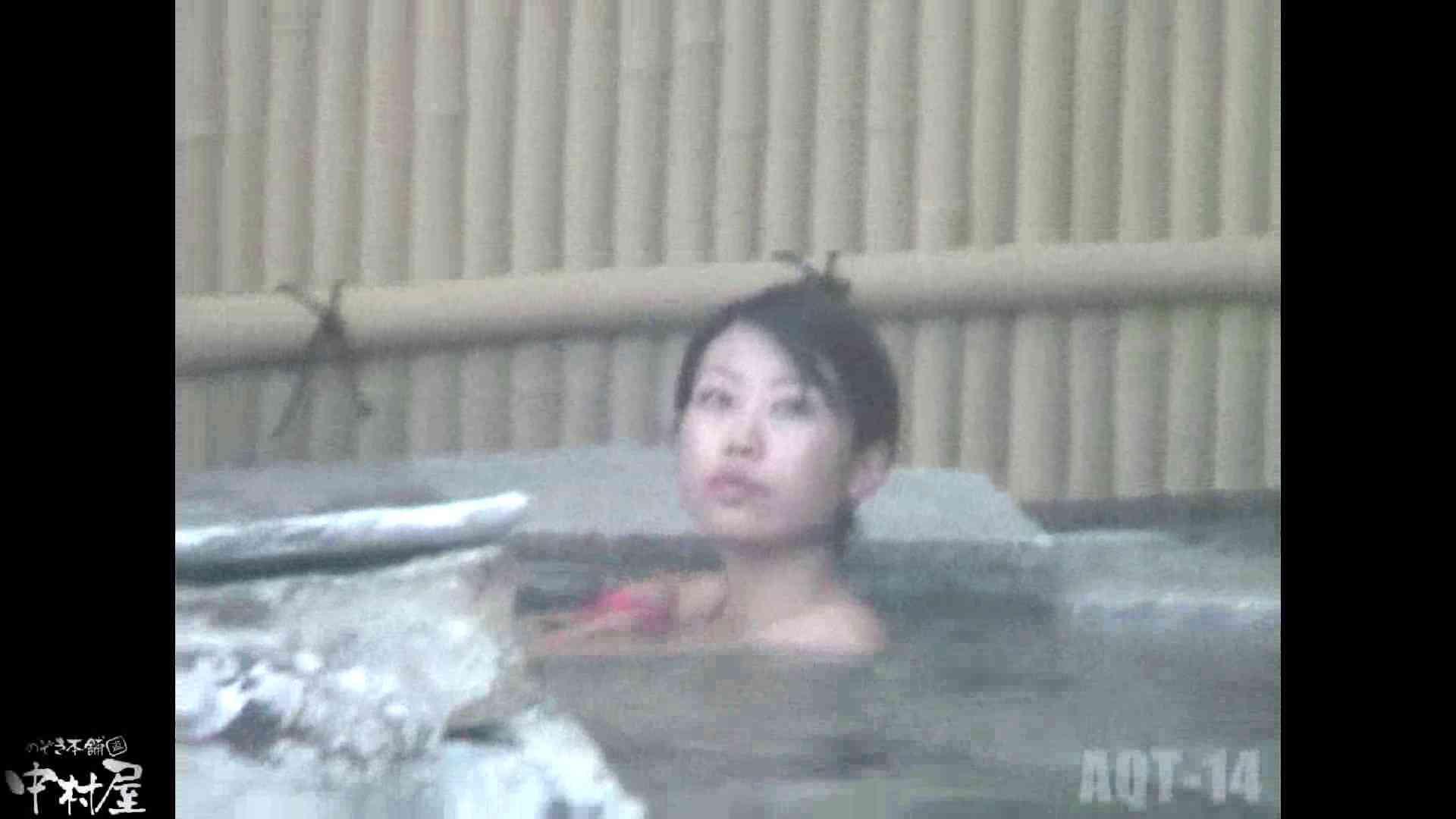 Aquaな露天風呂Vol.878潜入盗撮露天風呂十四判湯 其の一 露天 | 盗撮  78pic 12