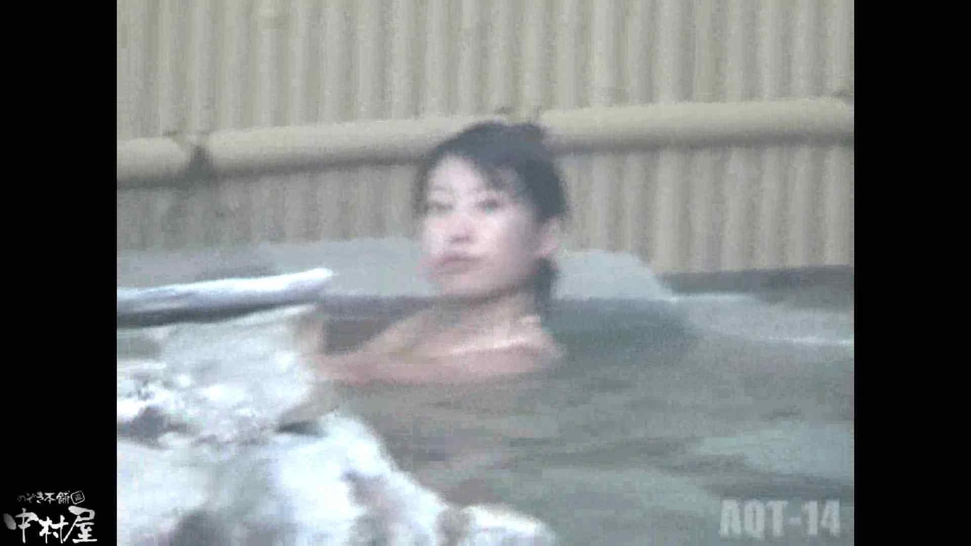 Aquaな露天風呂Vol.878潜入盗撮露天風呂十四判湯 其の一 露天 | 盗撮  78pic 15