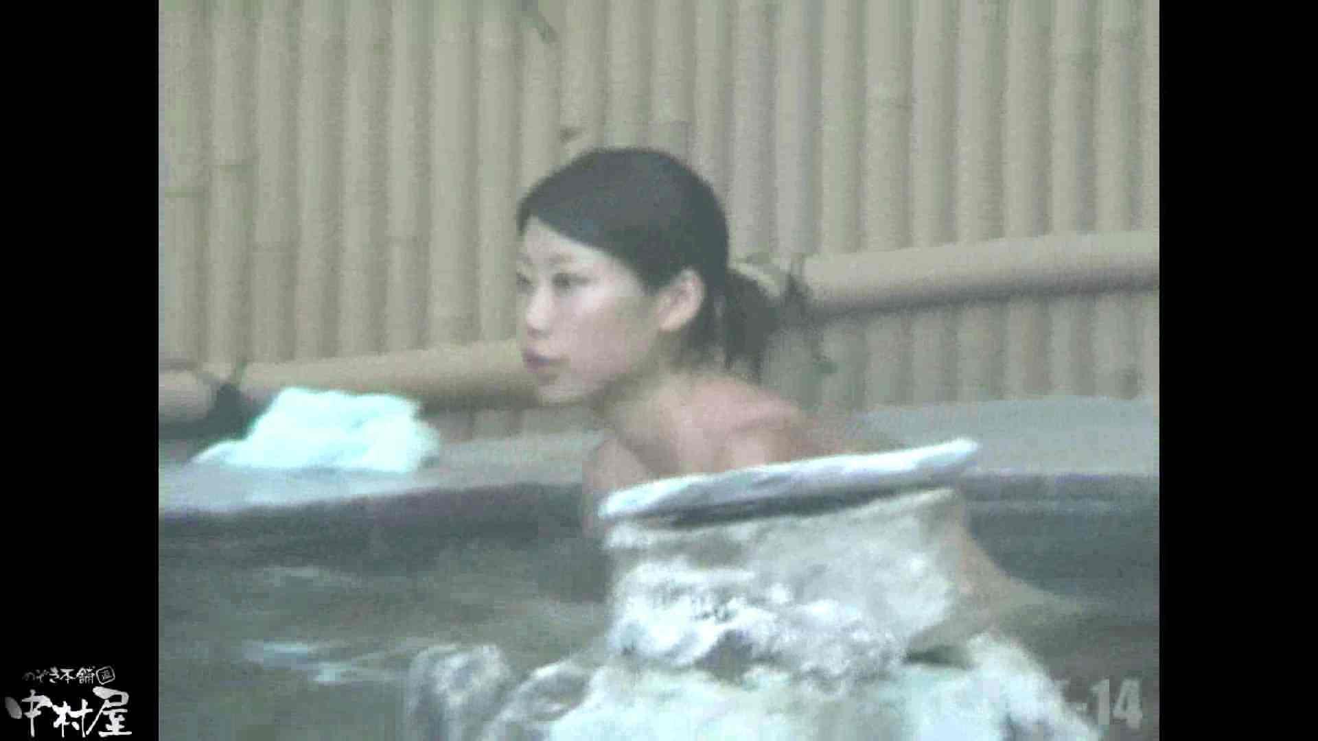 Aquaな露天風呂Vol.878潜入盗撮露天風呂十四判湯 其の一 露天 | 盗撮  78pic 17