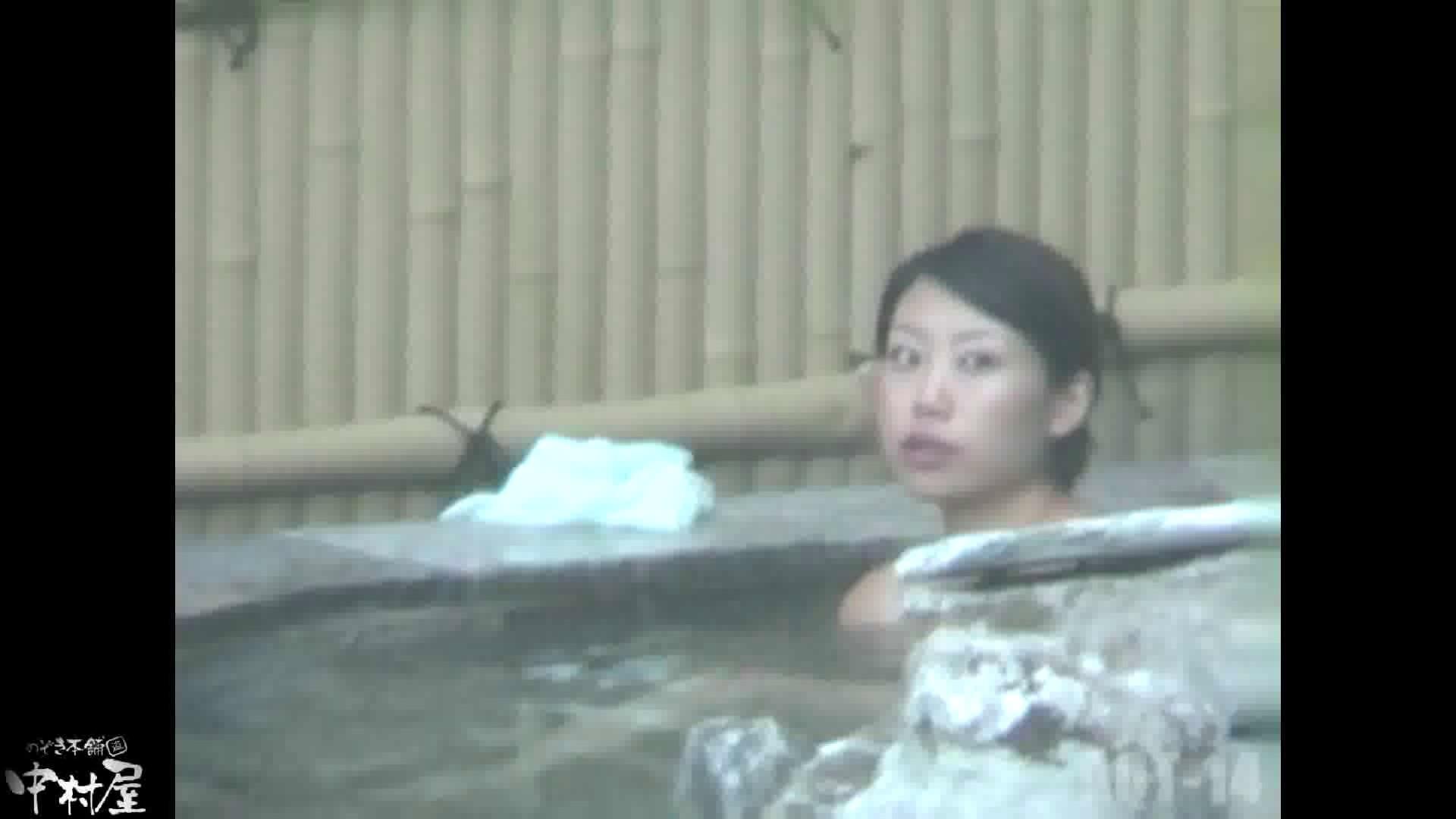 Aquaな露天風呂Vol.878潜入盗撮露天風呂十四判湯 其の一 露天 | 盗撮  78pic 18