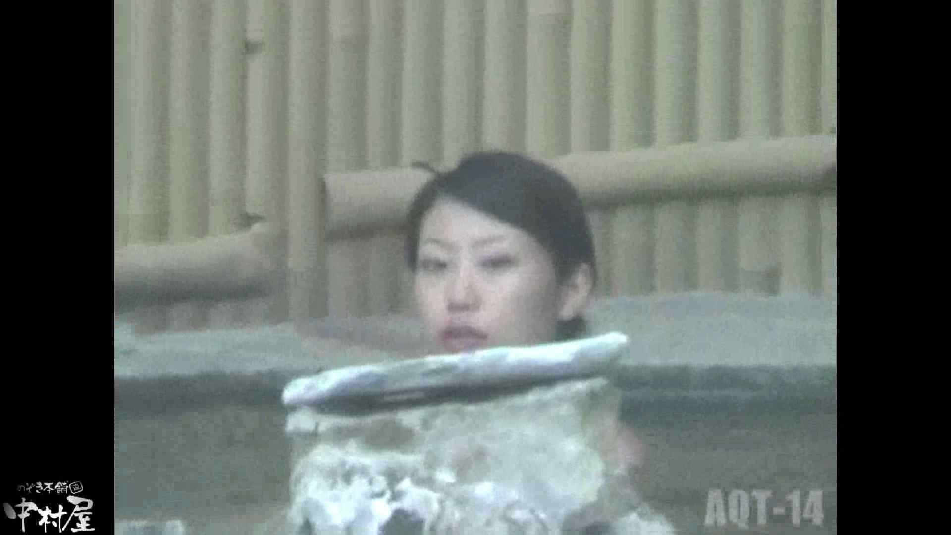Aquaな露天風呂Vol.878潜入盗撮露天風呂十四判湯 其の一 露天 | 盗撮  78pic 20