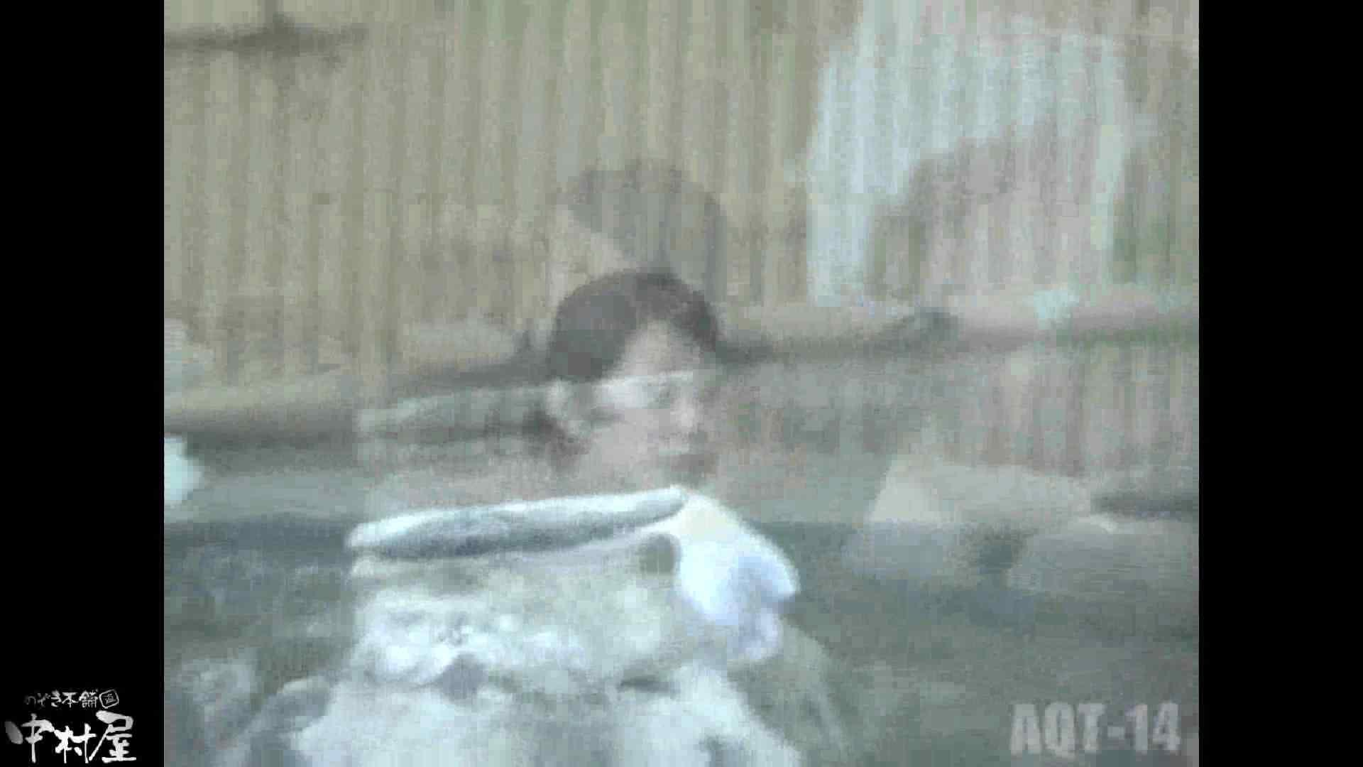 Aquaな露天風呂Vol.878潜入盗撮露天風呂十四判湯 其の一 露天 | 盗撮  78pic 21