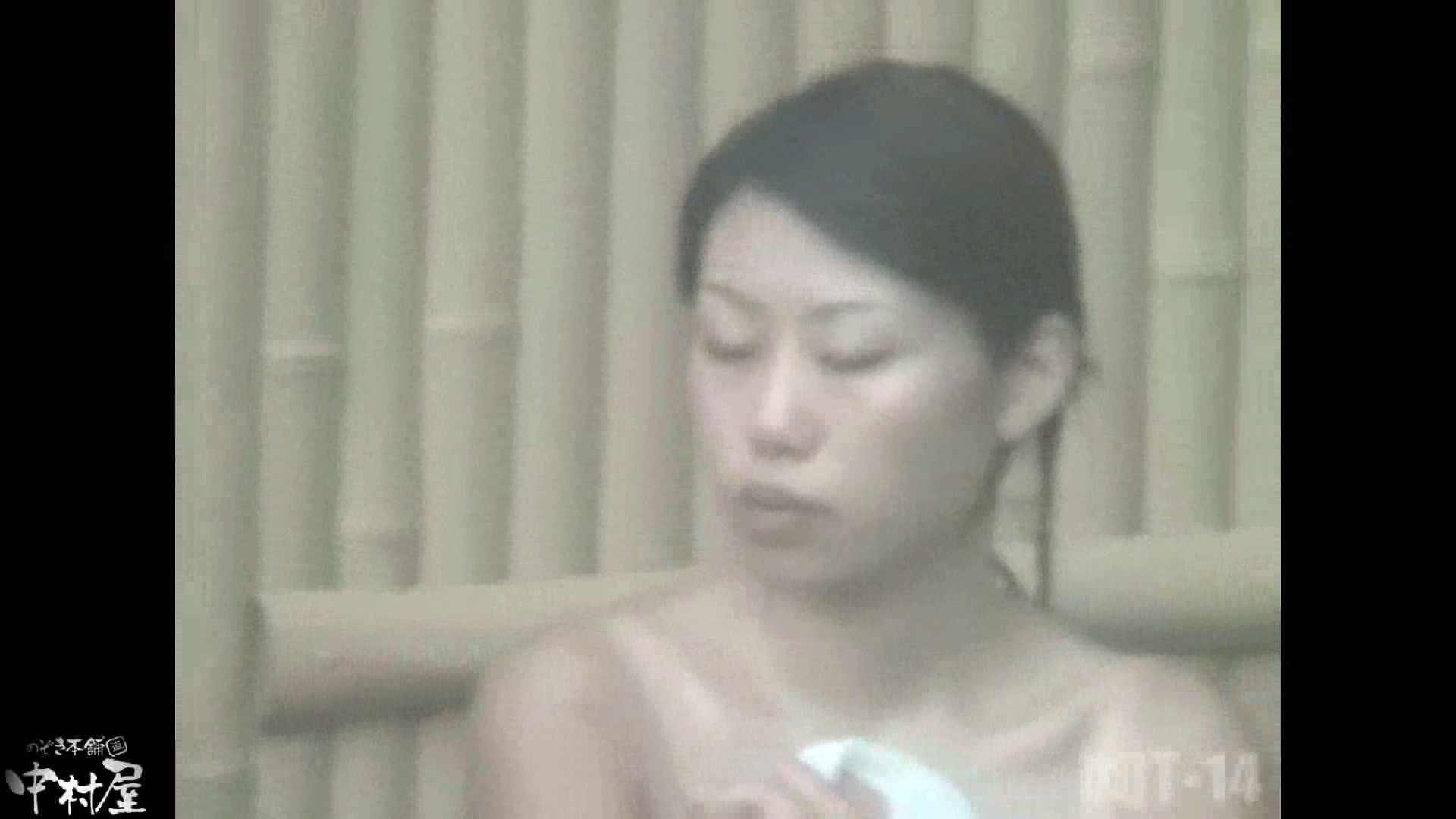 Aquaな露天風呂Vol.878潜入盗撮露天風呂十四判湯 其の一 露天 | 盗撮  78pic 57
