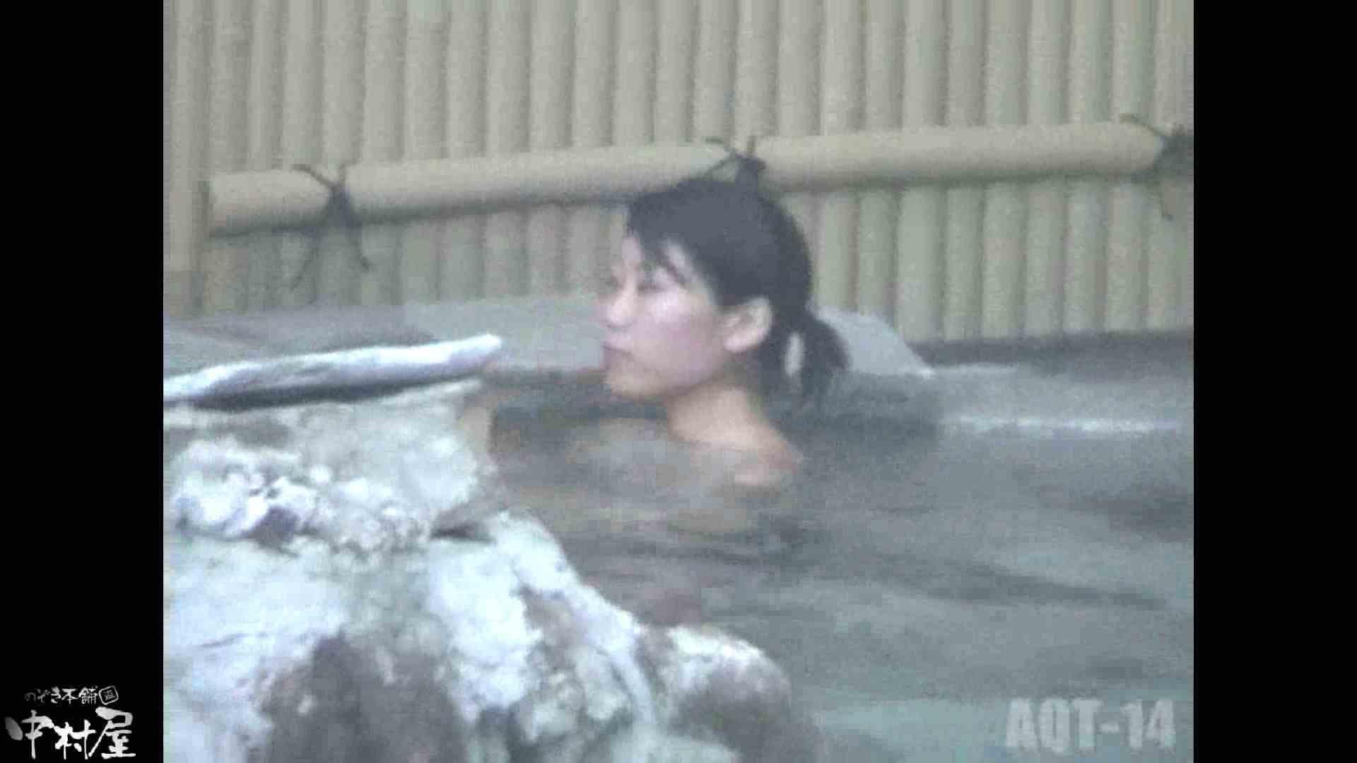 Aquaな露天風呂Vol.878潜入盗撮露天風呂十四判湯 其の一 露天 | 盗撮  78pic 67