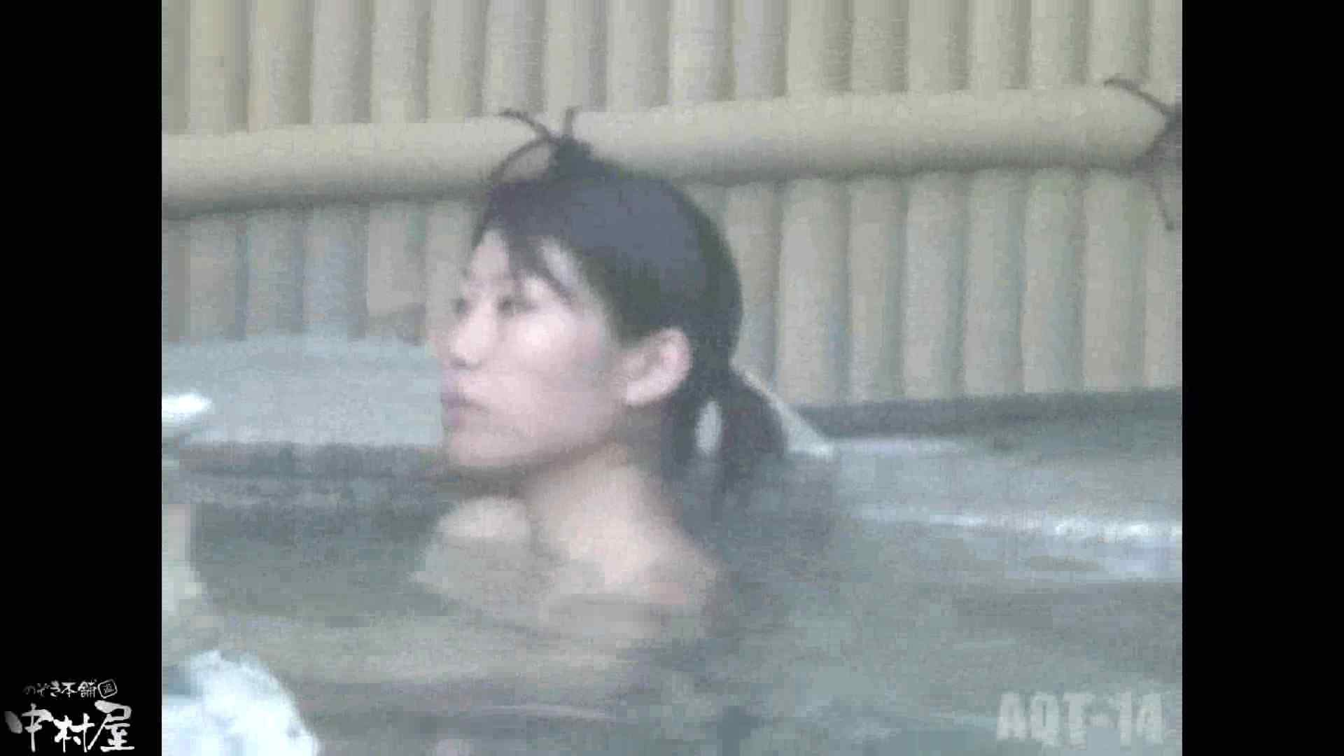 Aquaな露天風呂Vol.878潜入盗撮露天風呂十四判湯 其の一 露天 | 盗撮  78pic 72