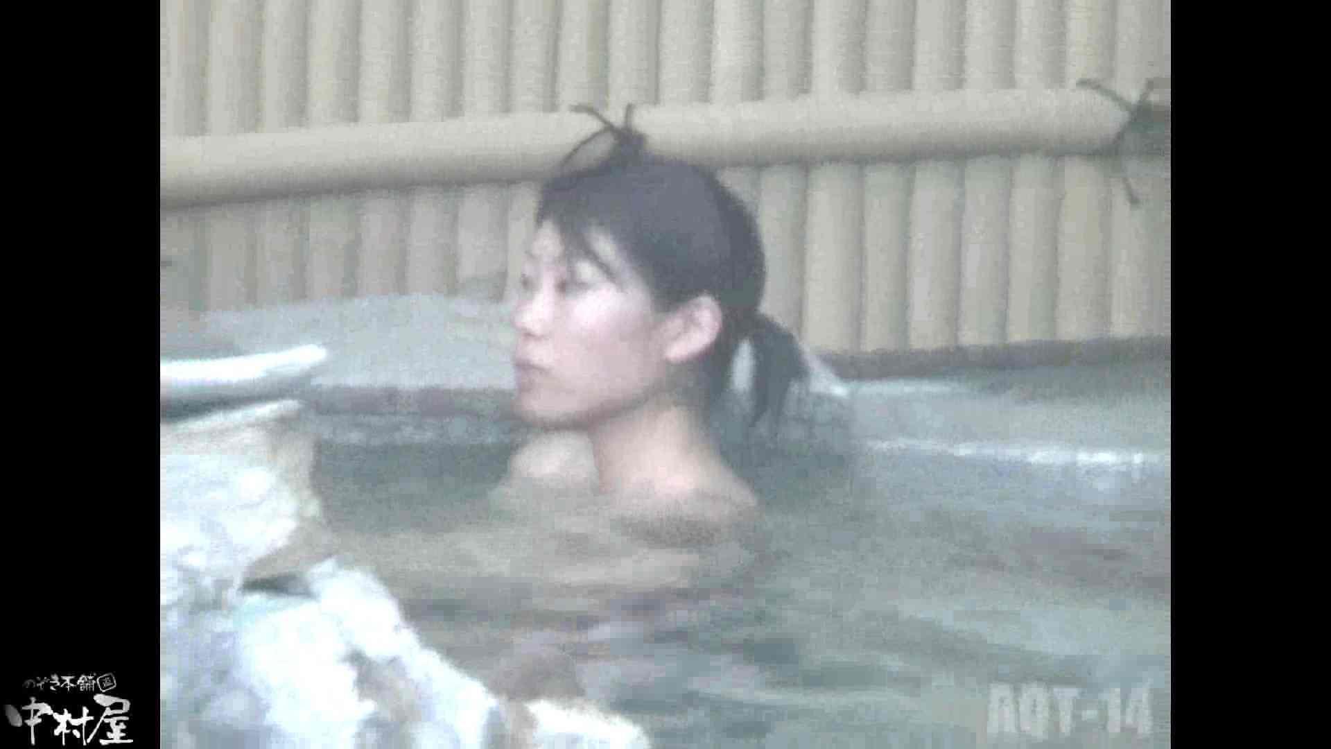 Aquaな露天風呂Vol.878潜入盗撮露天風呂十四判湯 其の一 露天 | 盗撮  78pic 75