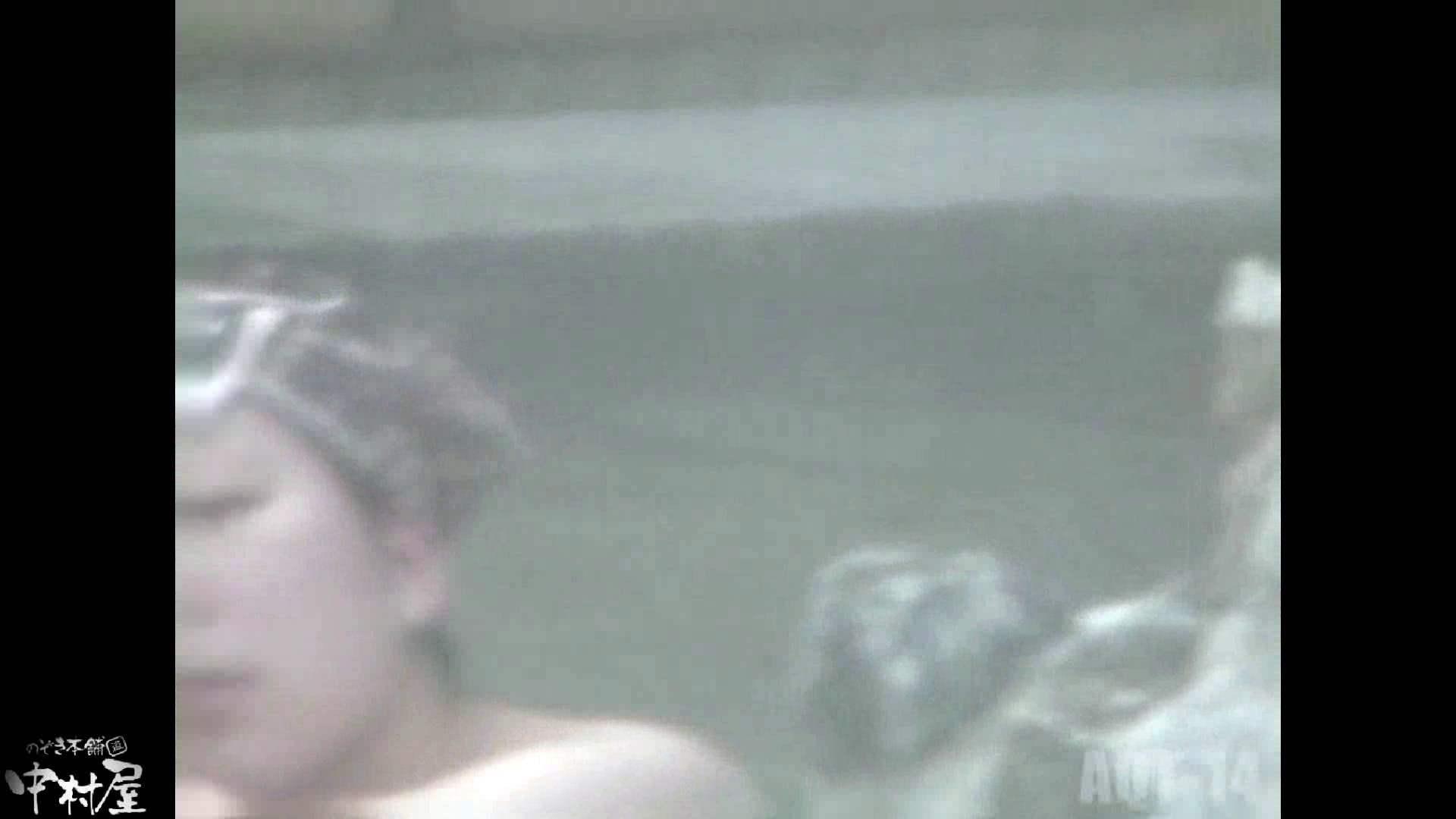 Aquaな露天風呂Vol.878潜入盗撮露天風呂十四判湯 其の十一 潜入シリーズ | HなOL  80pic 47