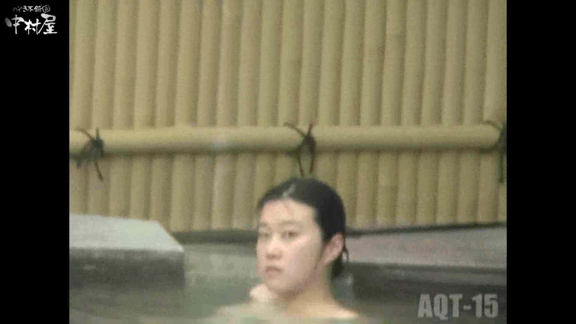 Aquaな露天風呂Vol.878潜入盗撮露天風呂十五判湯 其の三 潜入シリーズ   露天  70pic 40