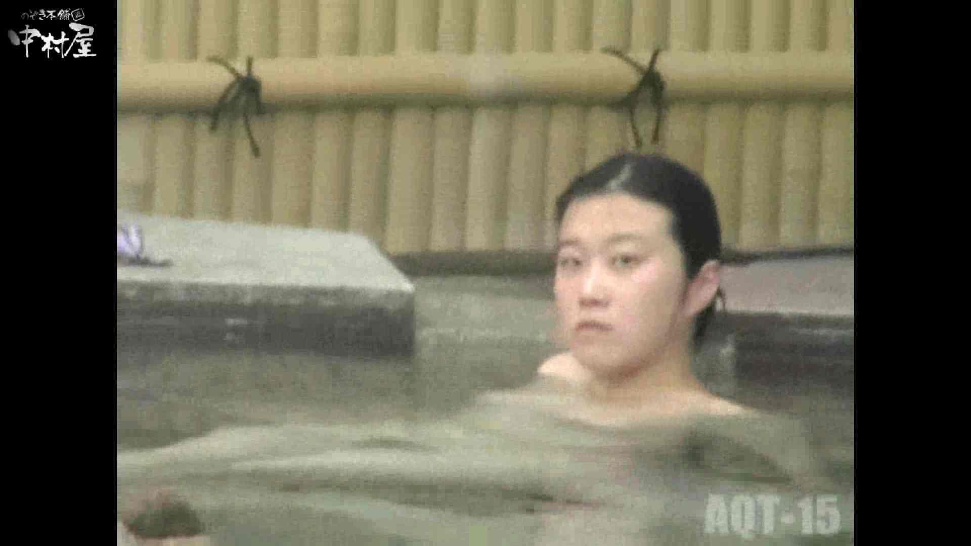 Aquaな露天風呂Vol.878潜入盗撮露天風呂十五判湯 其の三 潜入シリーズ   露天  70pic 41