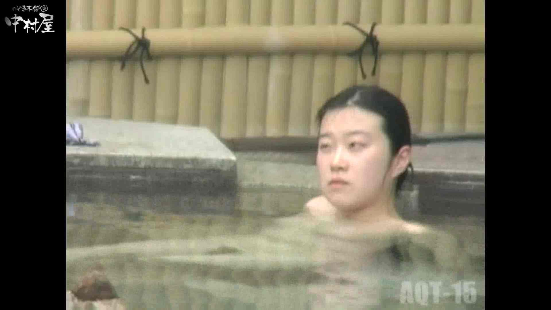 Aquaな露天風呂Vol.878潜入盗撮露天風呂十五判湯 其の三 潜入シリーズ   露天  70pic 50