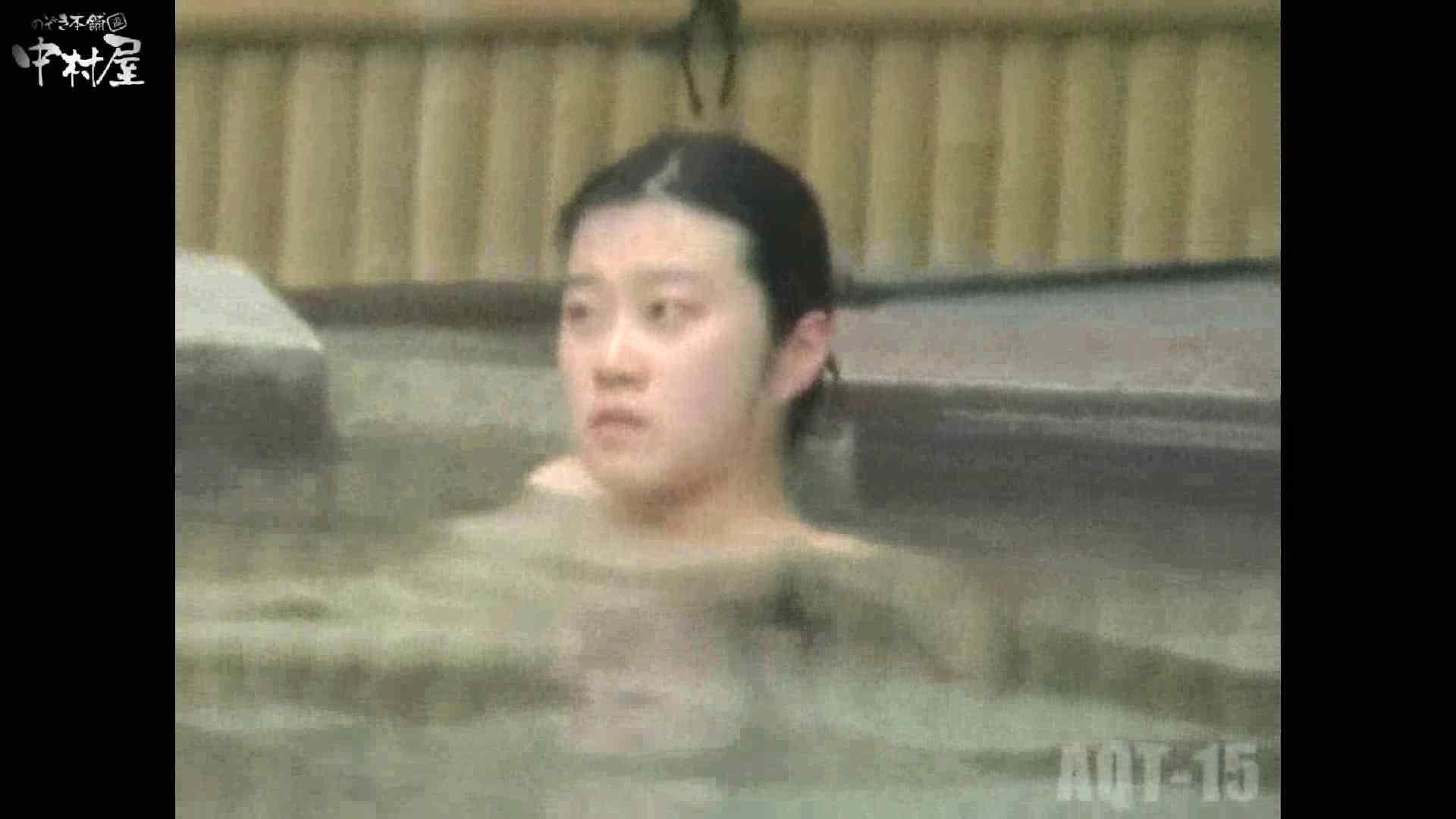 Aquaな露天風呂Vol.878潜入盗撮露天風呂十五判湯 其の三 潜入シリーズ   露天  70pic 51