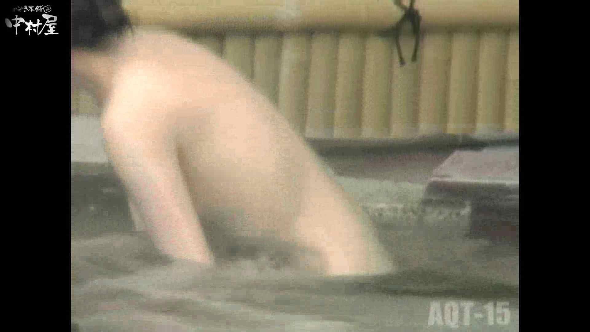Aquaな露天風呂Vol.878潜入盗撮露天風呂十五判湯 其の三 潜入シリーズ   露天  70pic 55