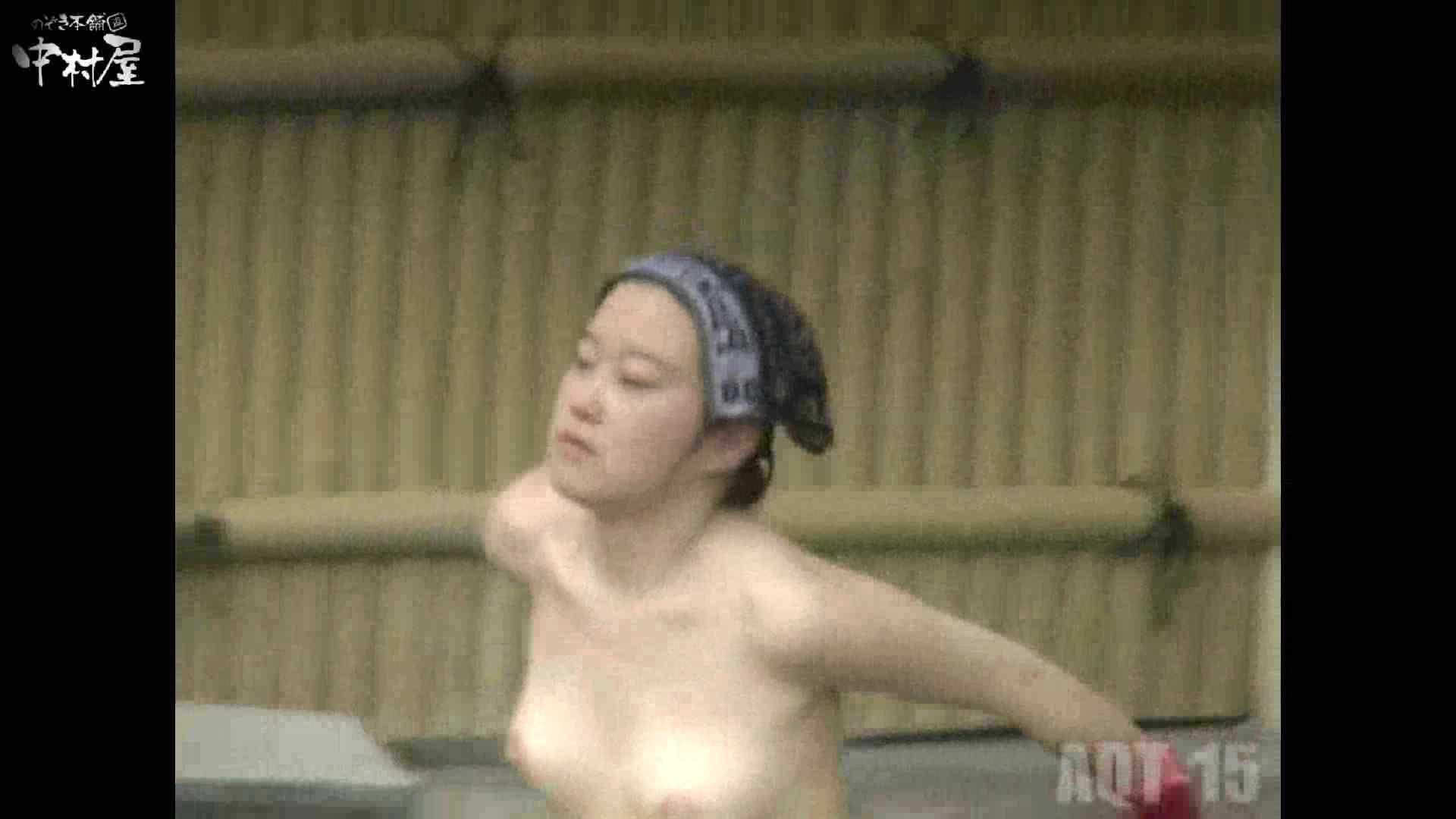 Aquaな露天風呂Vol.878潜入盗撮露天風呂十五判湯 其の三 潜入シリーズ   露天  70pic 59