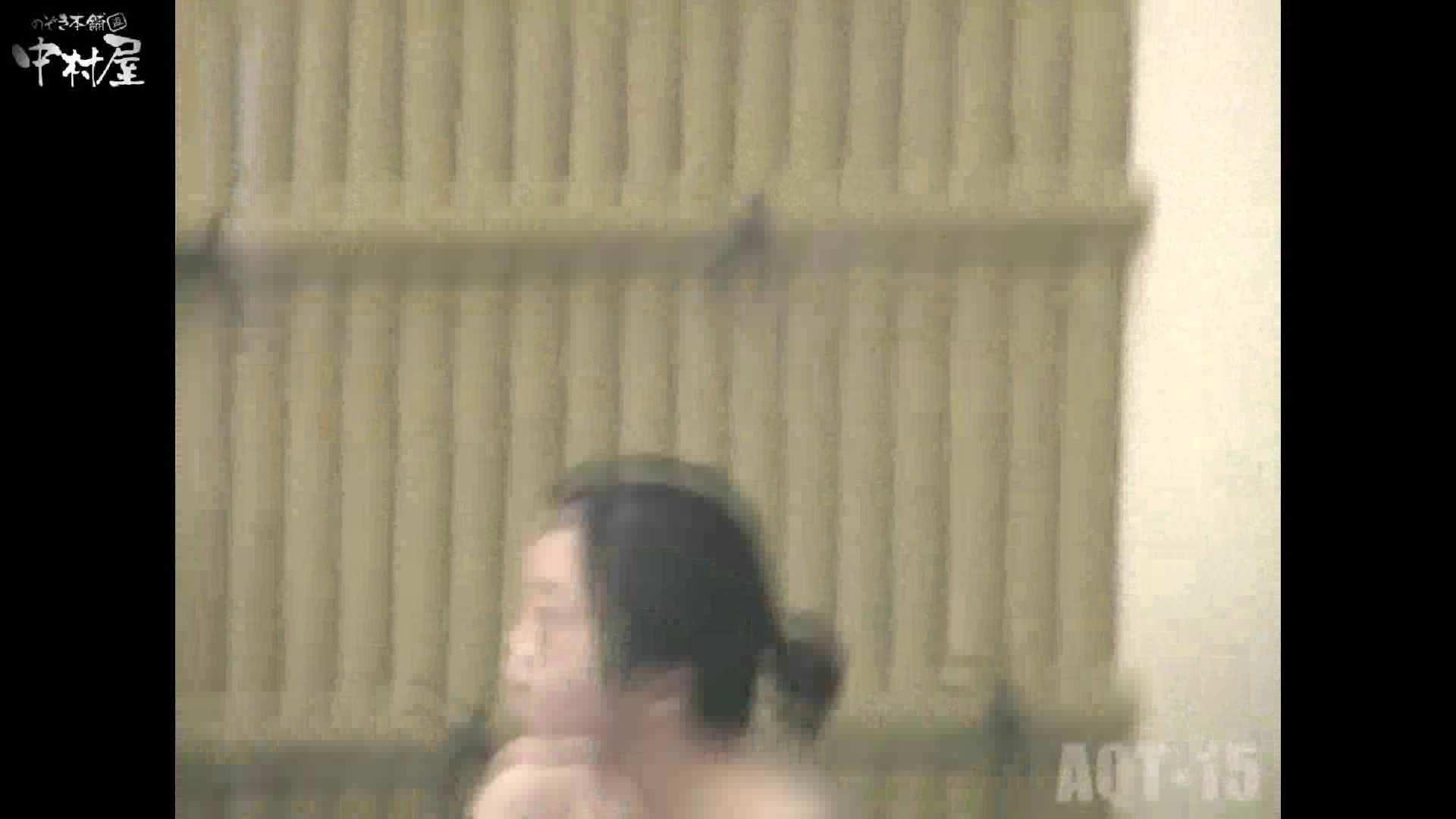 Aquaな露天風呂Vol.878潜入盗撮露天風呂十五判湯 其の八 盗撮 | HなOL  81pic 6