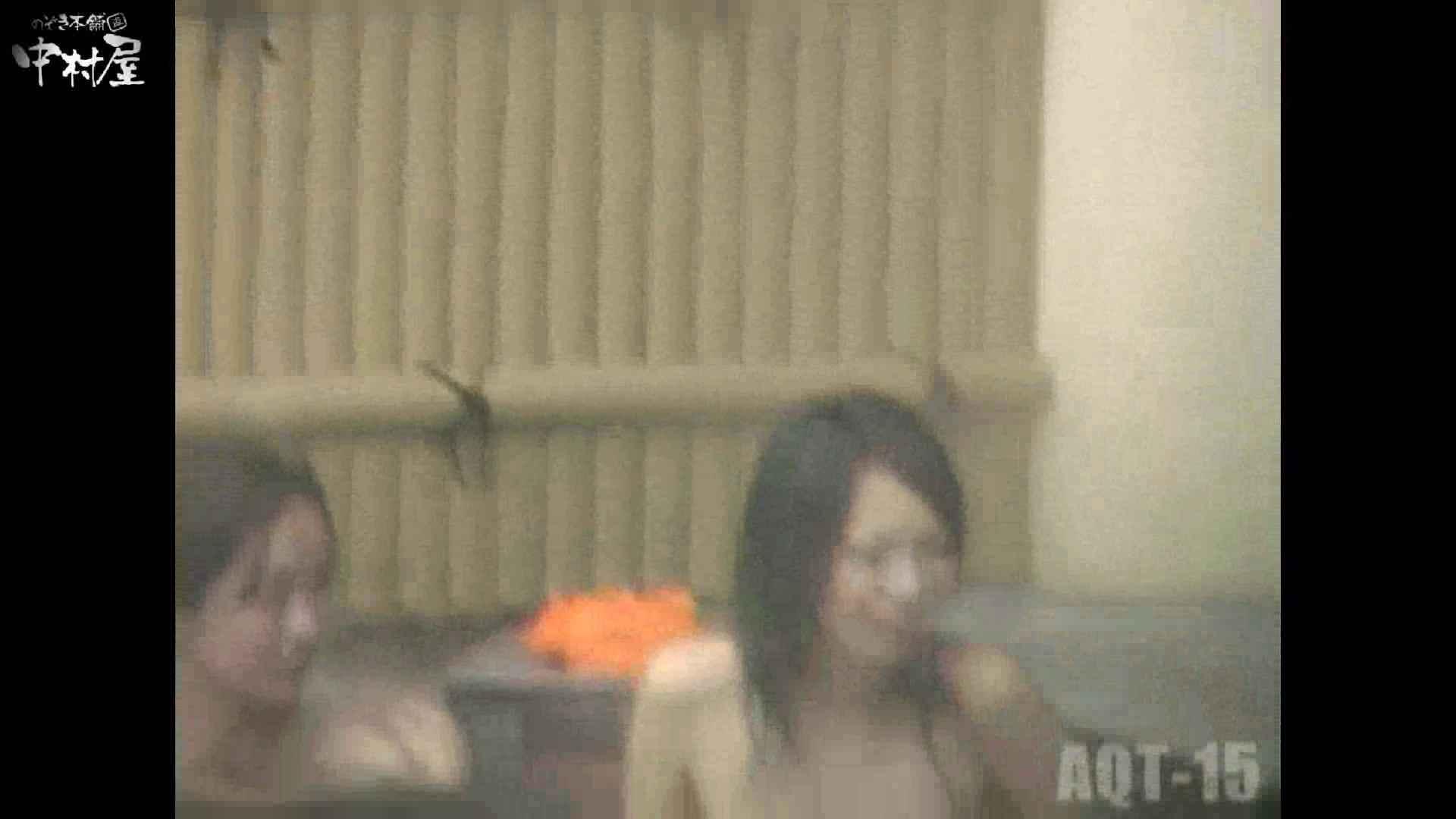 Aquaな露天風呂Vol.878潜入盗撮露天風呂十五判湯 其の八 盗撮 | HなOL  81pic 29