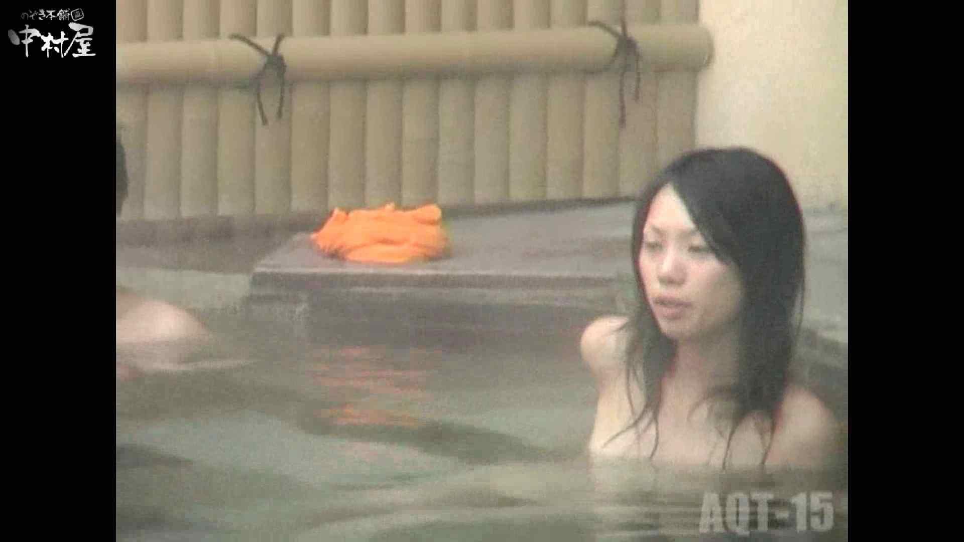 Aquaな露天風呂Vol.878潜入盗撮露天風呂十五判湯 其の八 盗撮 | HなOL  81pic 50