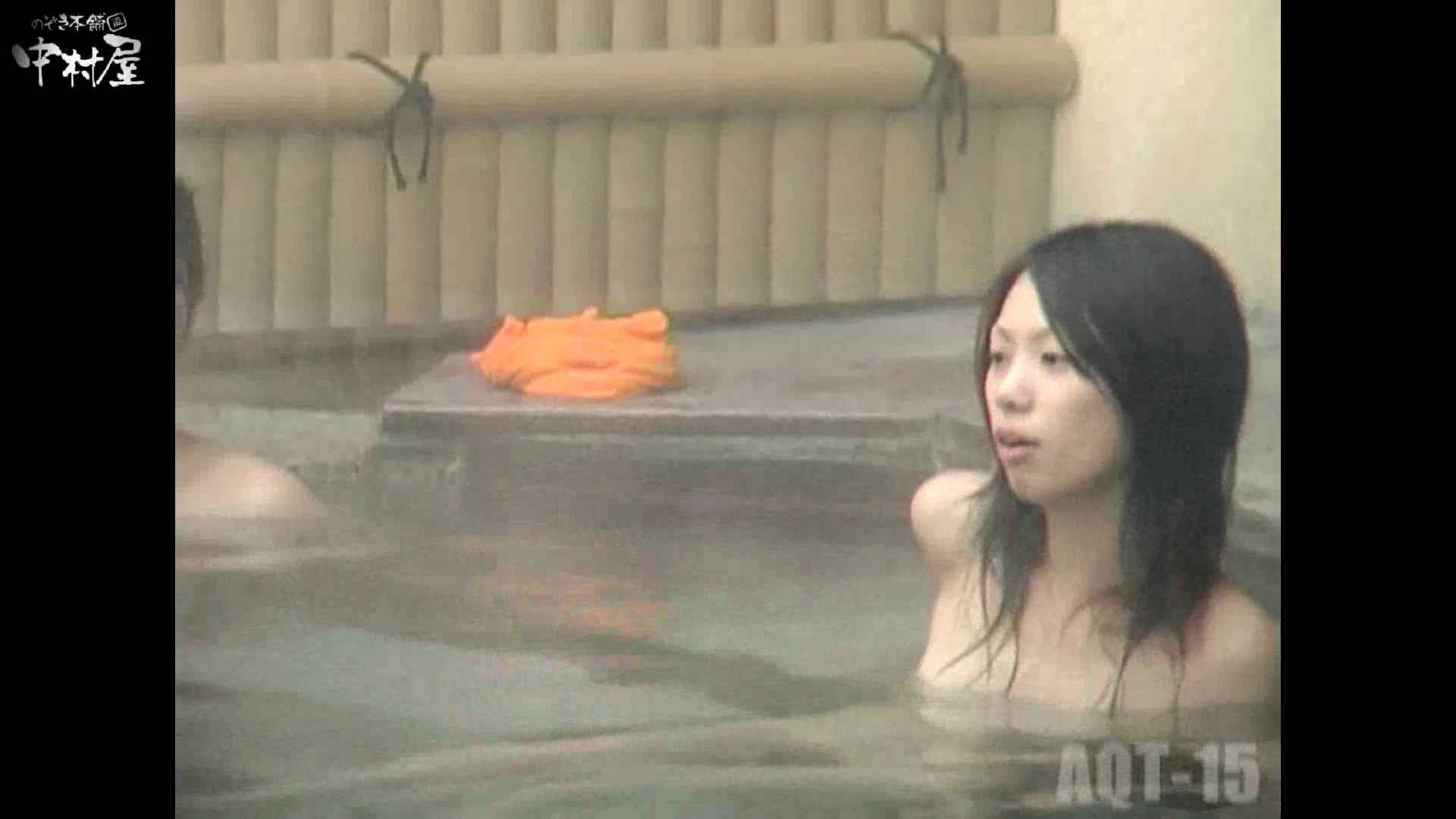 Aquaな露天風呂Vol.878潜入盗撮露天風呂十五判湯 其の八 盗撮 | HなOL  81pic 51