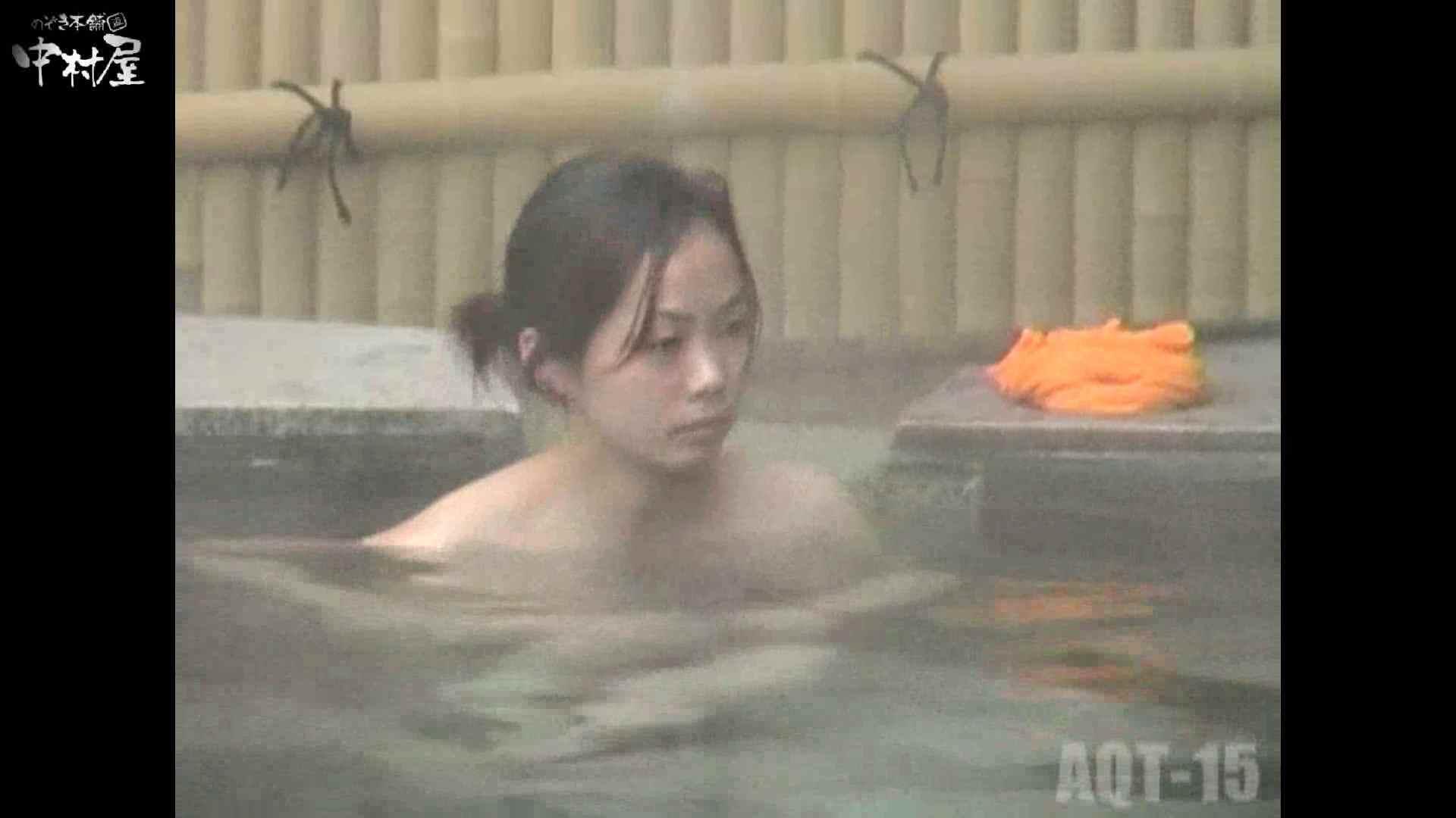 Aquaな露天風呂Vol.878潜入盗撮露天風呂十五判湯 其の八 盗撮 | HなOL  81pic 60