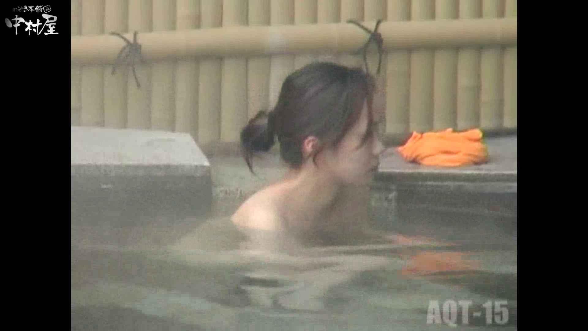 Aquaな露天風呂Vol.878潜入盗撮露天風呂十五判湯 其の八 盗撮 | HなOL  81pic 67