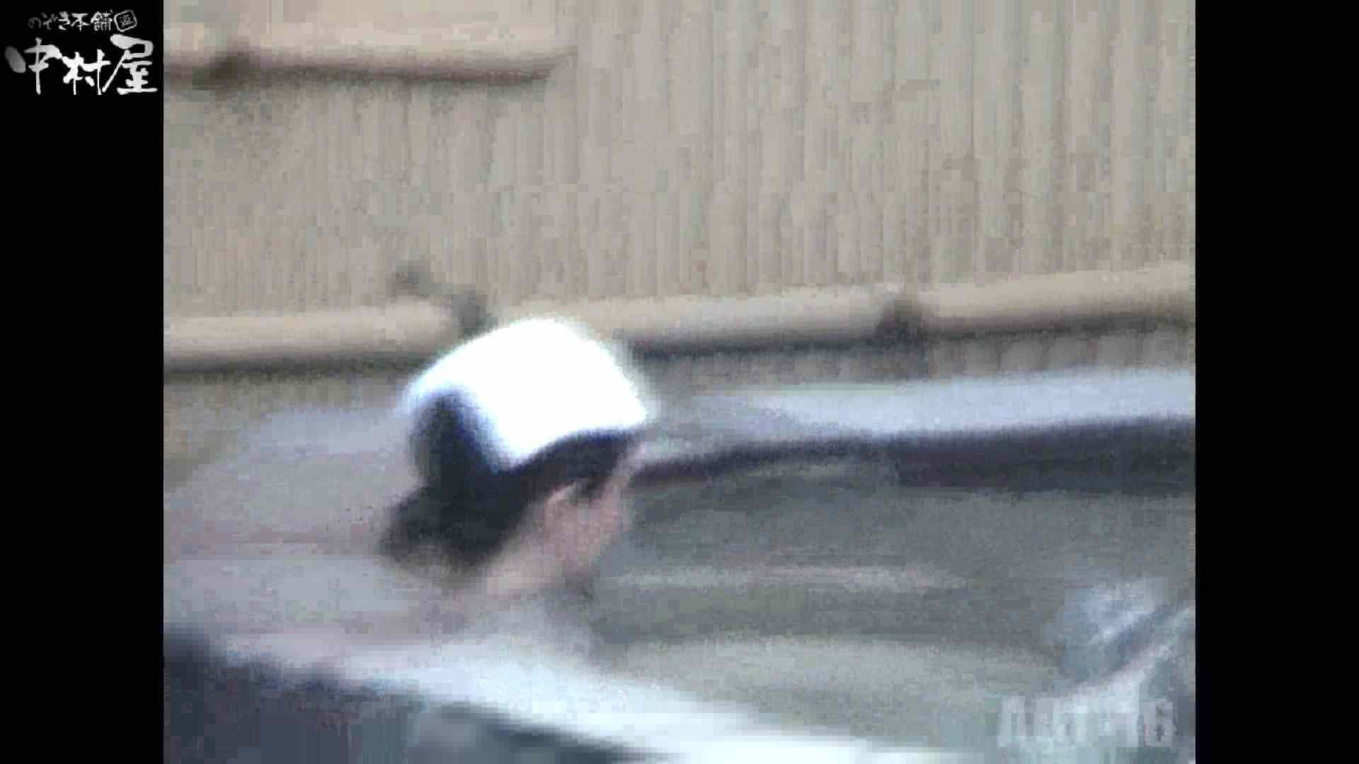Aquaな露天風呂Vol.880潜入盗撮露天風呂十六判湯 其の六 露天 | 潜入シリーズ  95pic 17