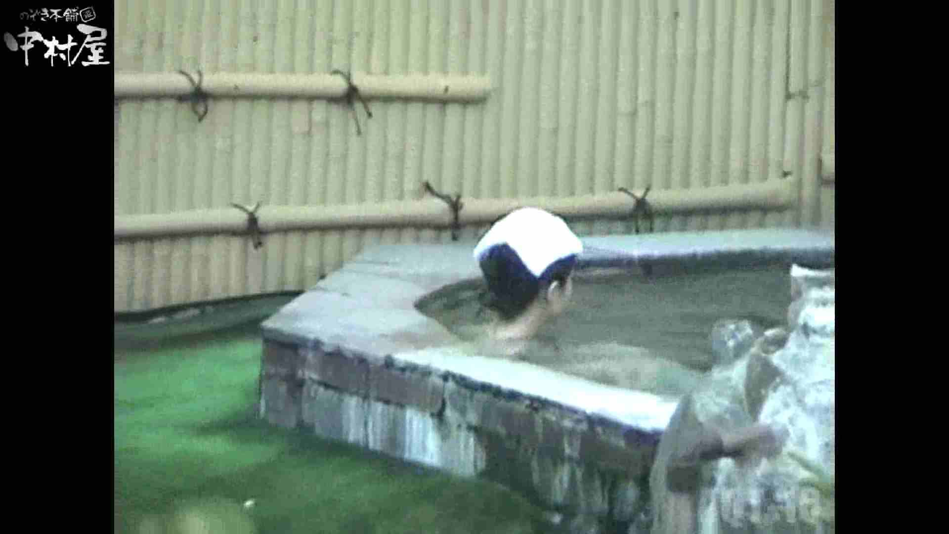 Aquaな露天風呂Vol.880潜入盗撮露天風呂十六判湯 其の六 露天 | 潜入シリーズ  95pic 23