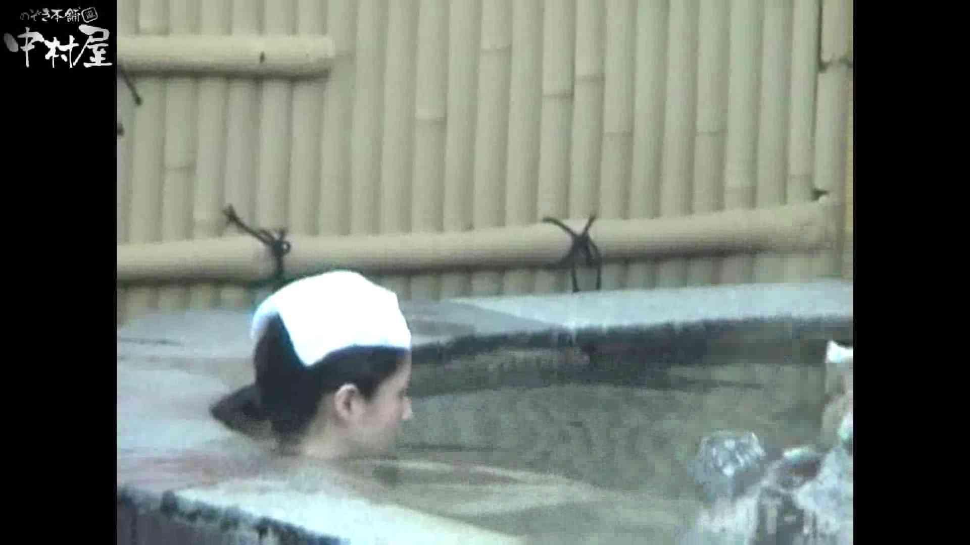 Aquaな露天風呂Vol.880潜入盗撮露天風呂十六判湯 其の六 露天 | 潜入シリーズ  95pic 27
