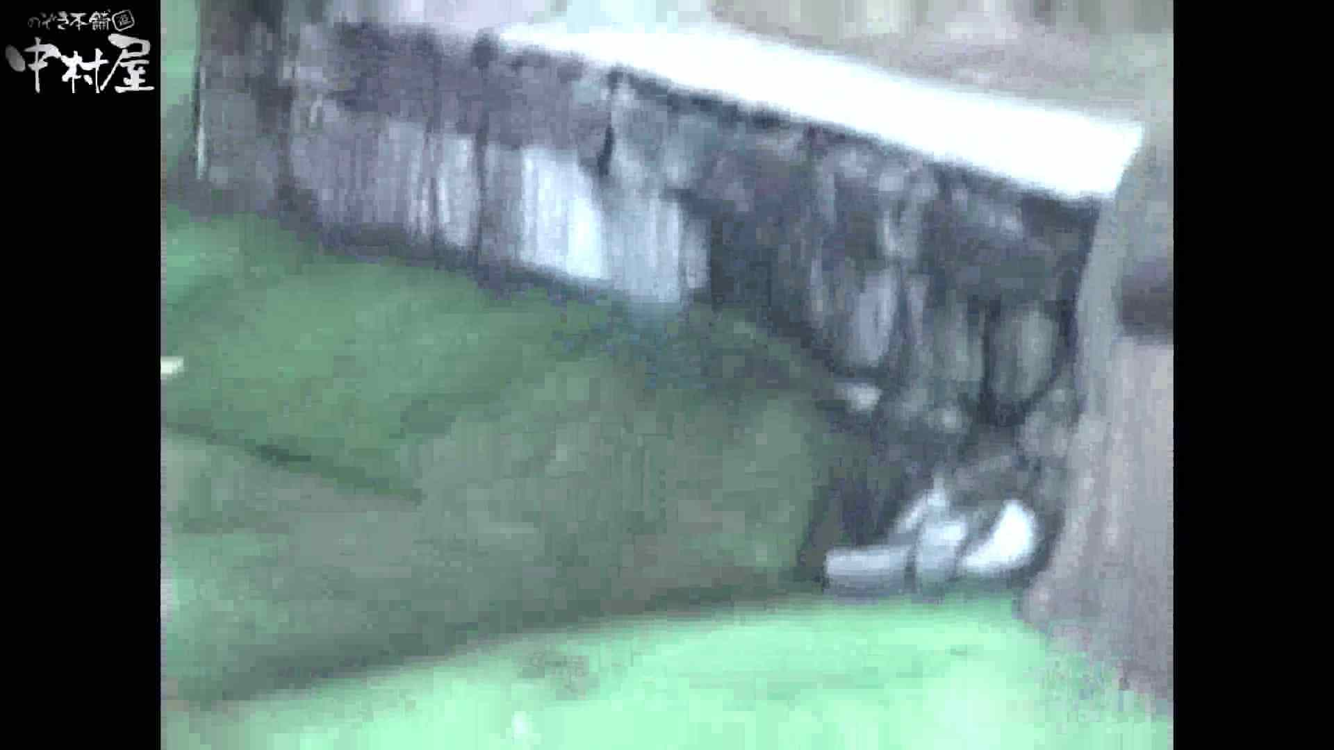 Aquaな露天風呂Vol.880潜入盗撮露天風呂十六判湯 其の六 露天 | 潜入シリーズ  95pic 34