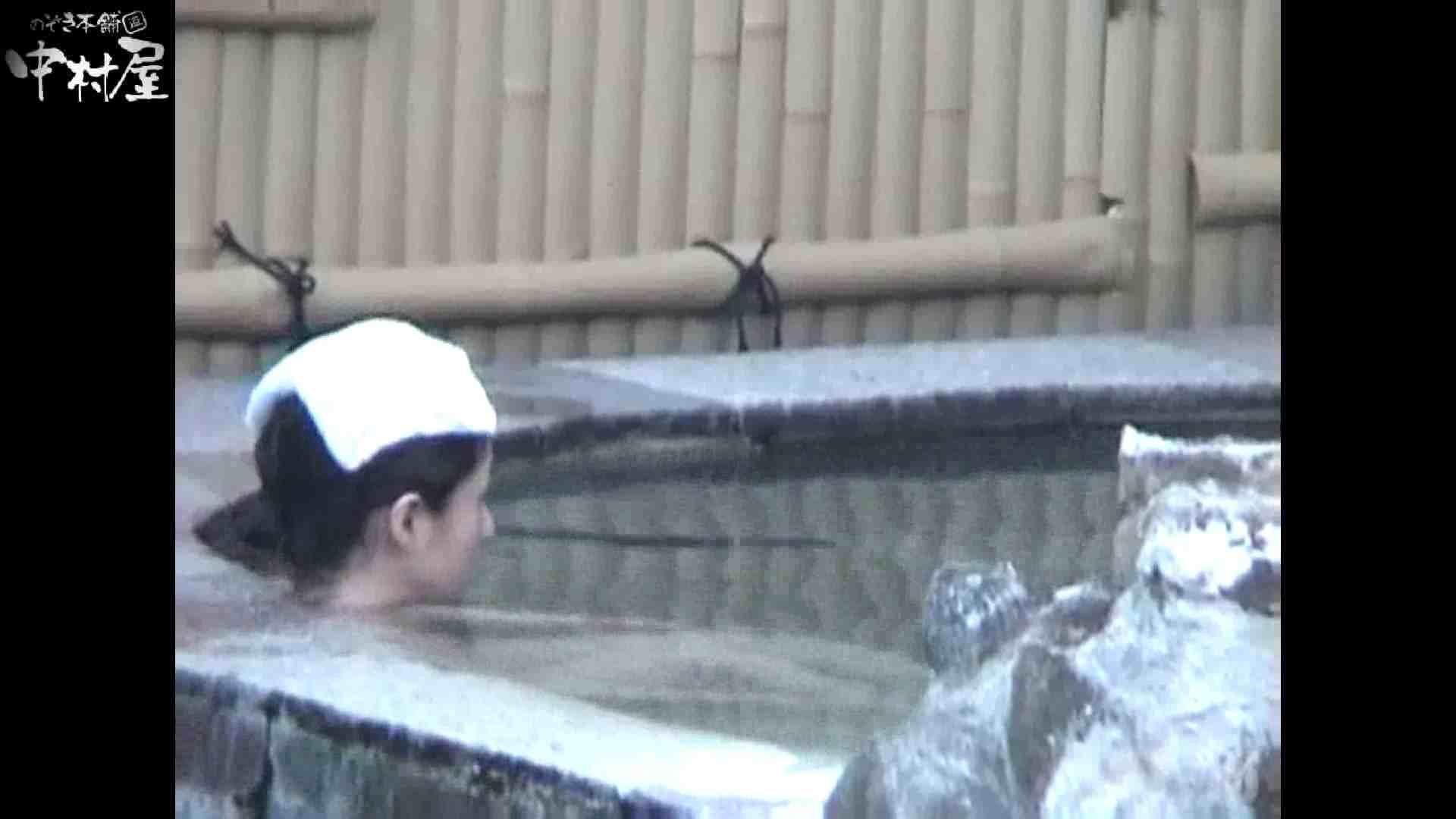 Aquaな露天風呂Vol.880潜入盗撮露天風呂十六判湯 其の六 露天 | 潜入シリーズ  95pic 43