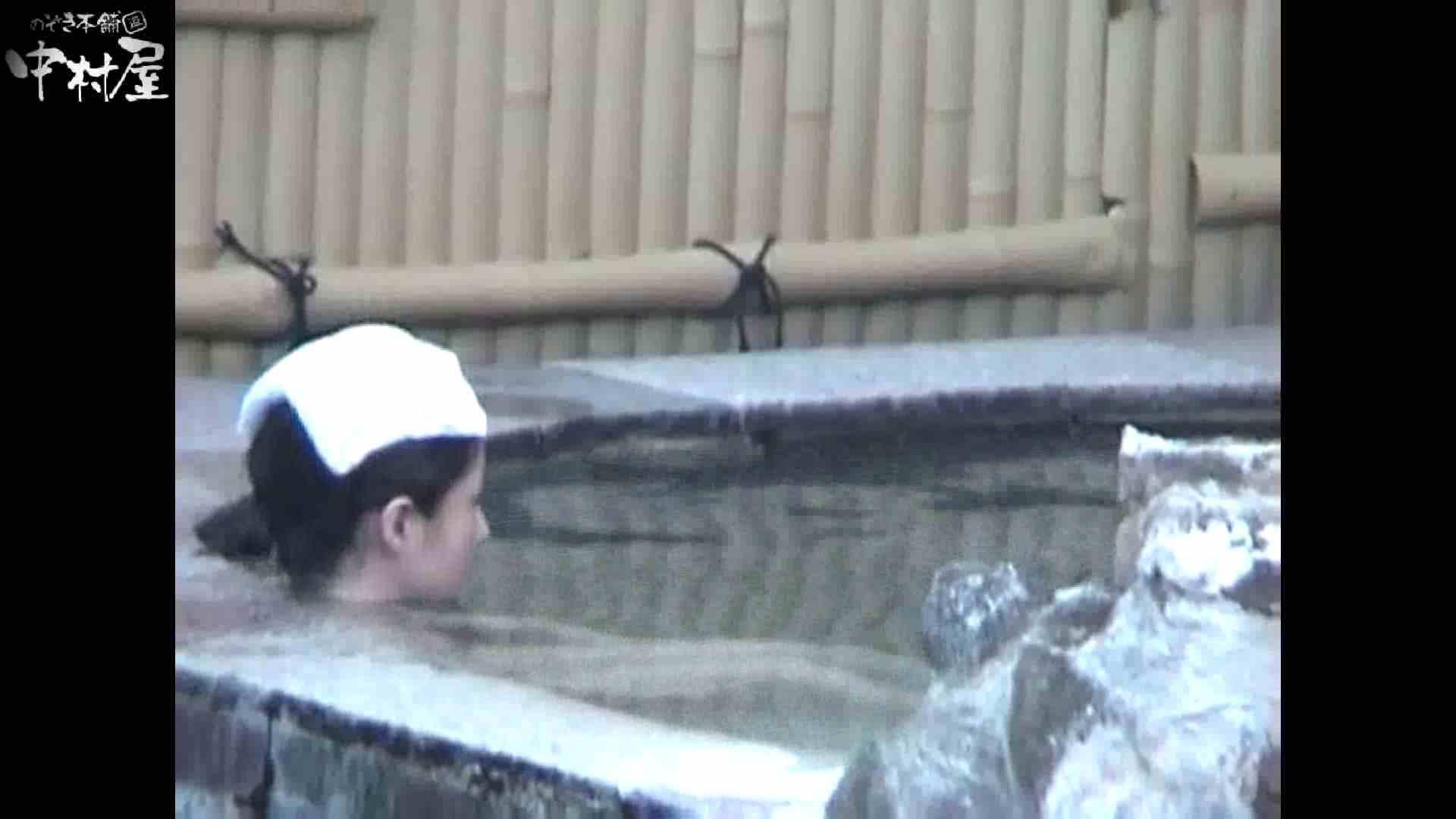 Aquaな露天風呂Vol.880潜入盗撮露天風呂十六判湯 其の六 露天 | 潜入シリーズ  95pic 44