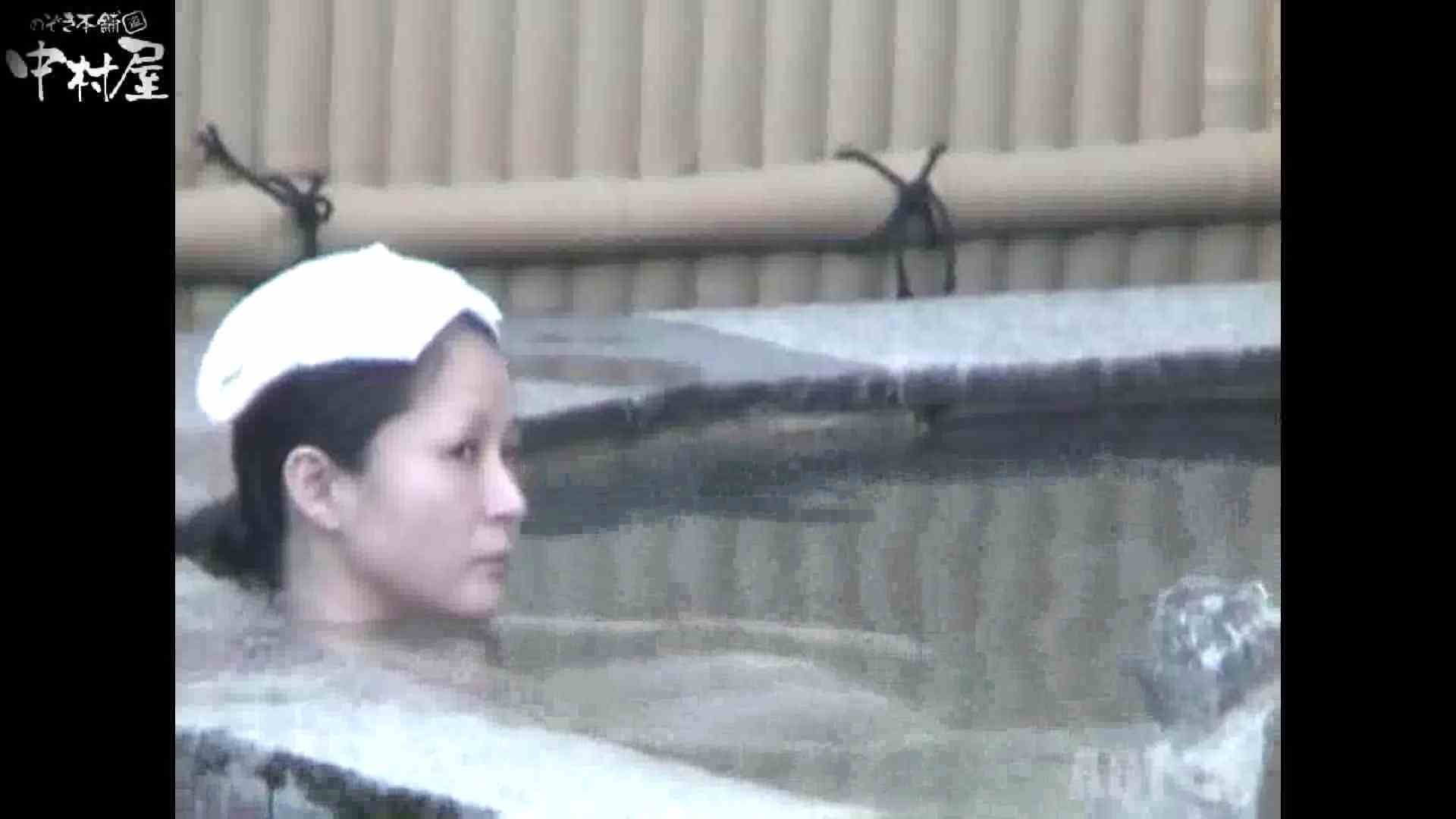 Aquaな露天風呂Vol.880潜入盗撮露天風呂十六判湯 其の六 露天 | 潜入シリーズ  95pic 48