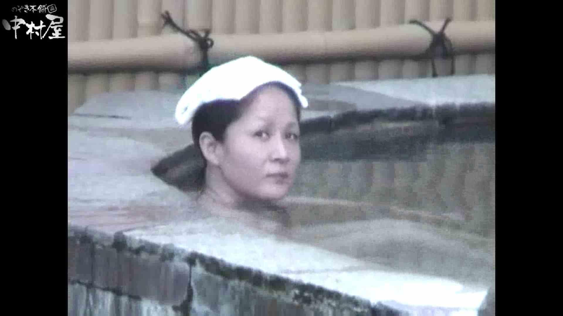Aquaな露天風呂Vol.880潜入盗撮露天風呂十六判湯 其の六 露天 | 潜入シリーズ  95pic 60