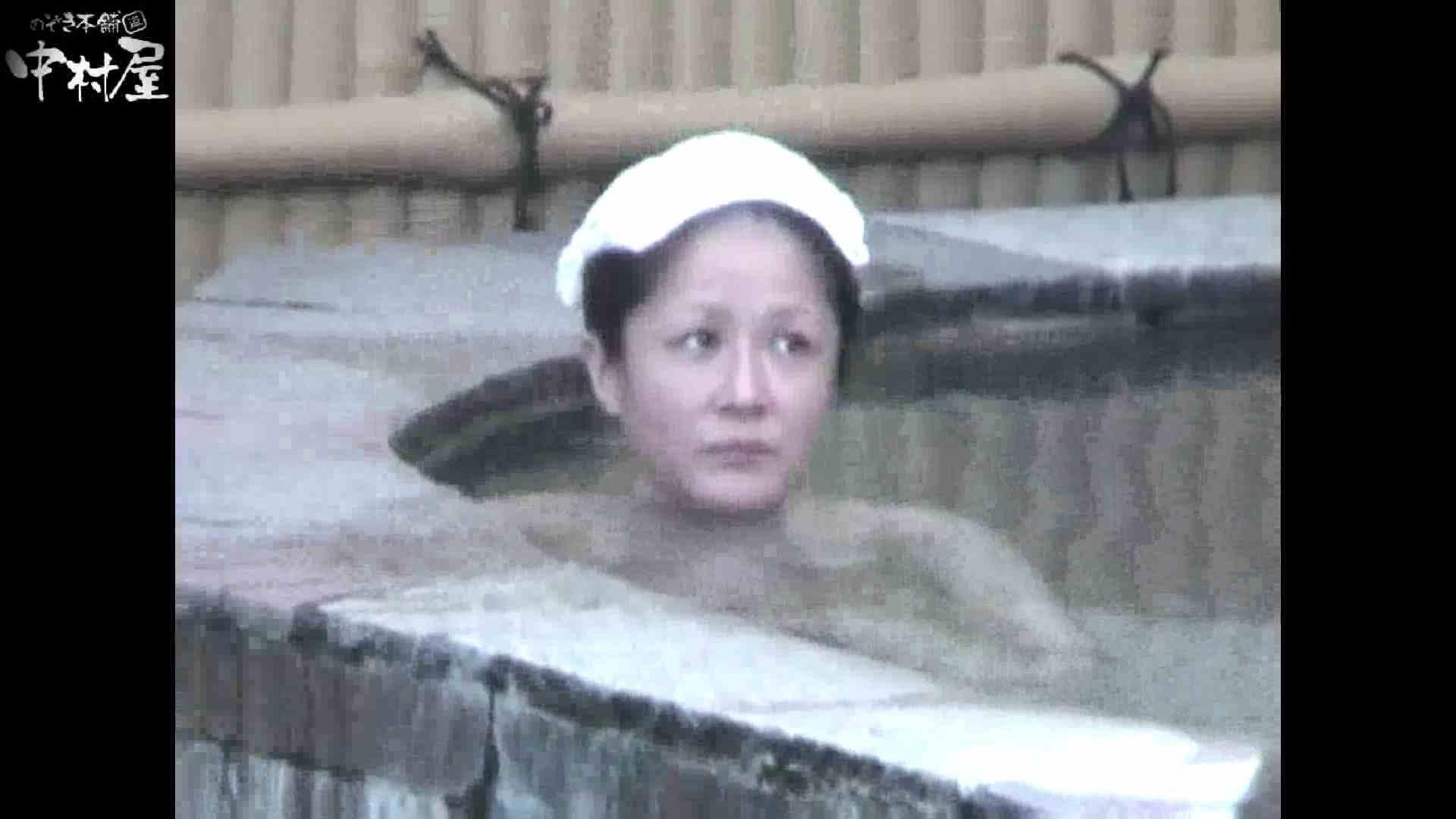 Aquaな露天風呂Vol.880潜入盗撮露天風呂十六判湯 其の六 露天 | 潜入シリーズ  95pic 64