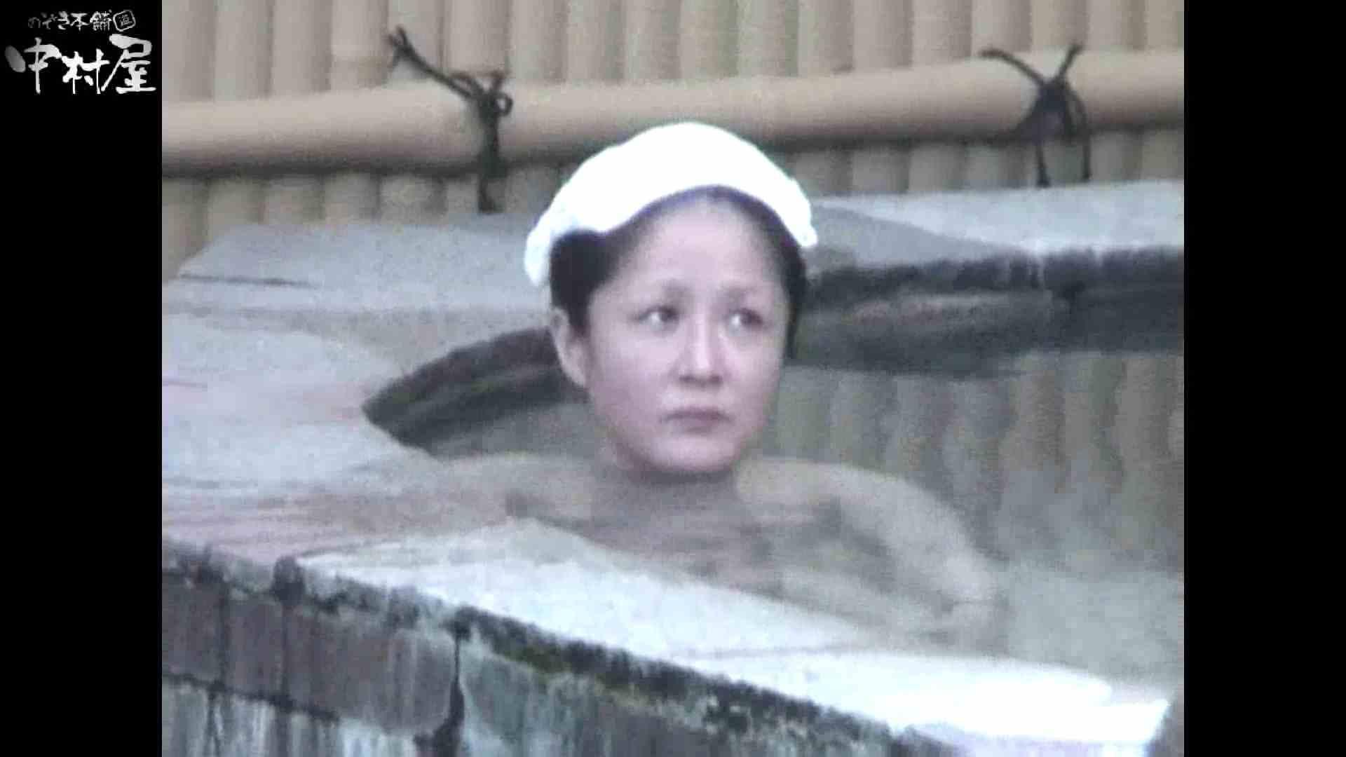 Aquaな露天風呂Vol.880潜入盗撮露天風呂十六判湯 其の六 露天 | 潜入シリーズ  95pic 65